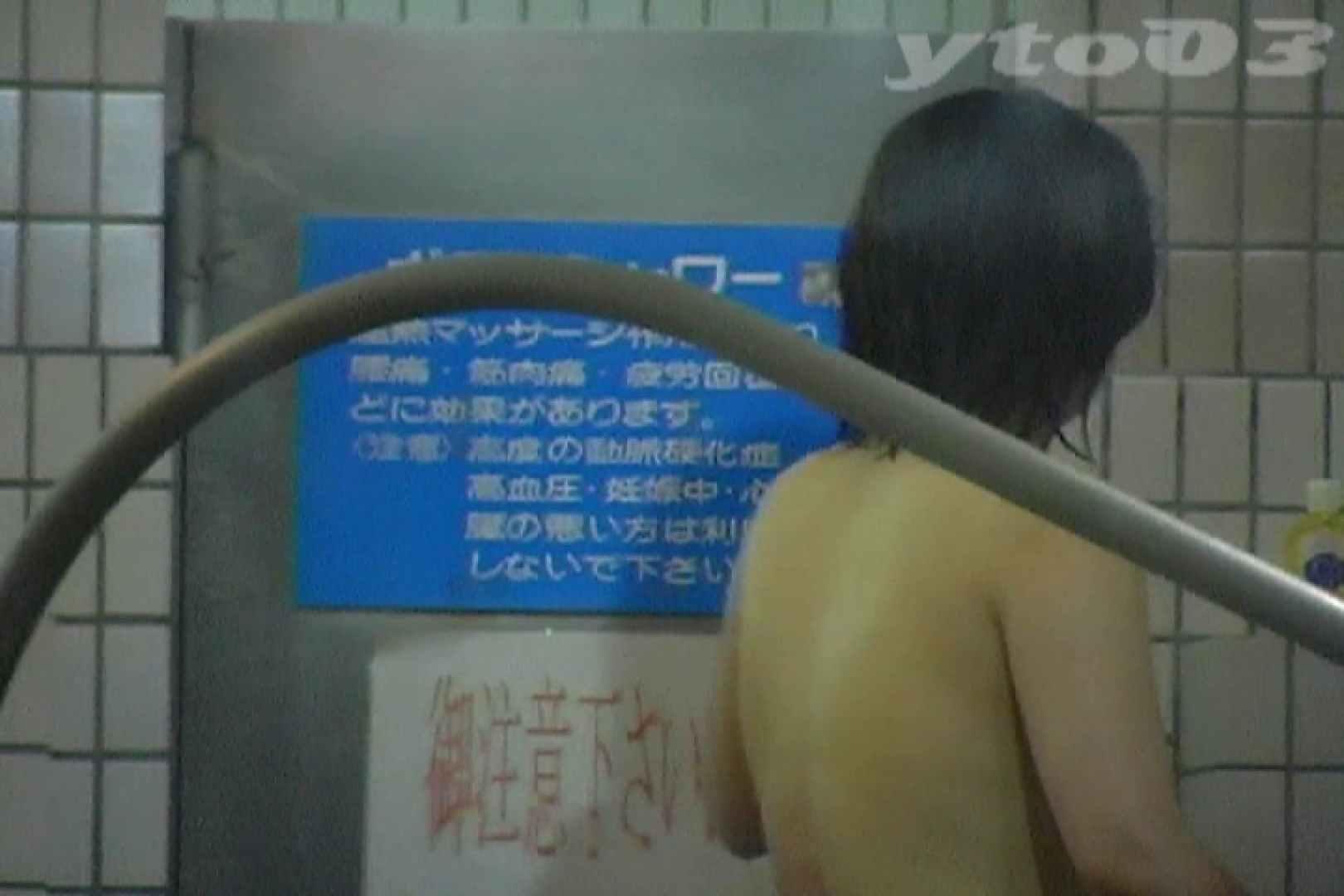 ▲復活限定▲合宿ホテル女風呂盗撮 Vol.17 盛合せ AV動画キャプチャ 100画像 91