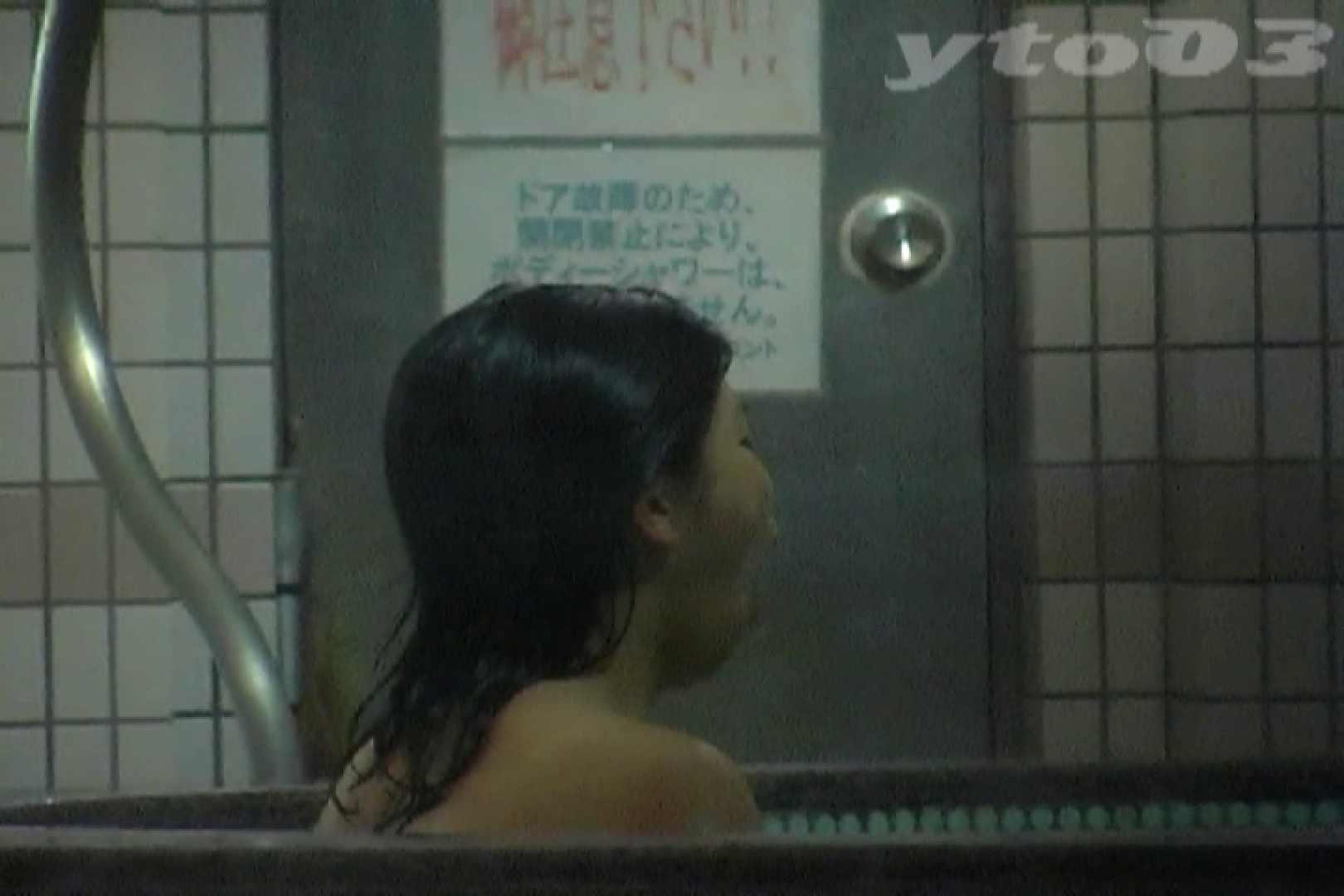 ▲復活限定▲合宿ホテル女風呂盗撮 Vol.17 合宿中の出来事   名作 盗撮 100画像 97