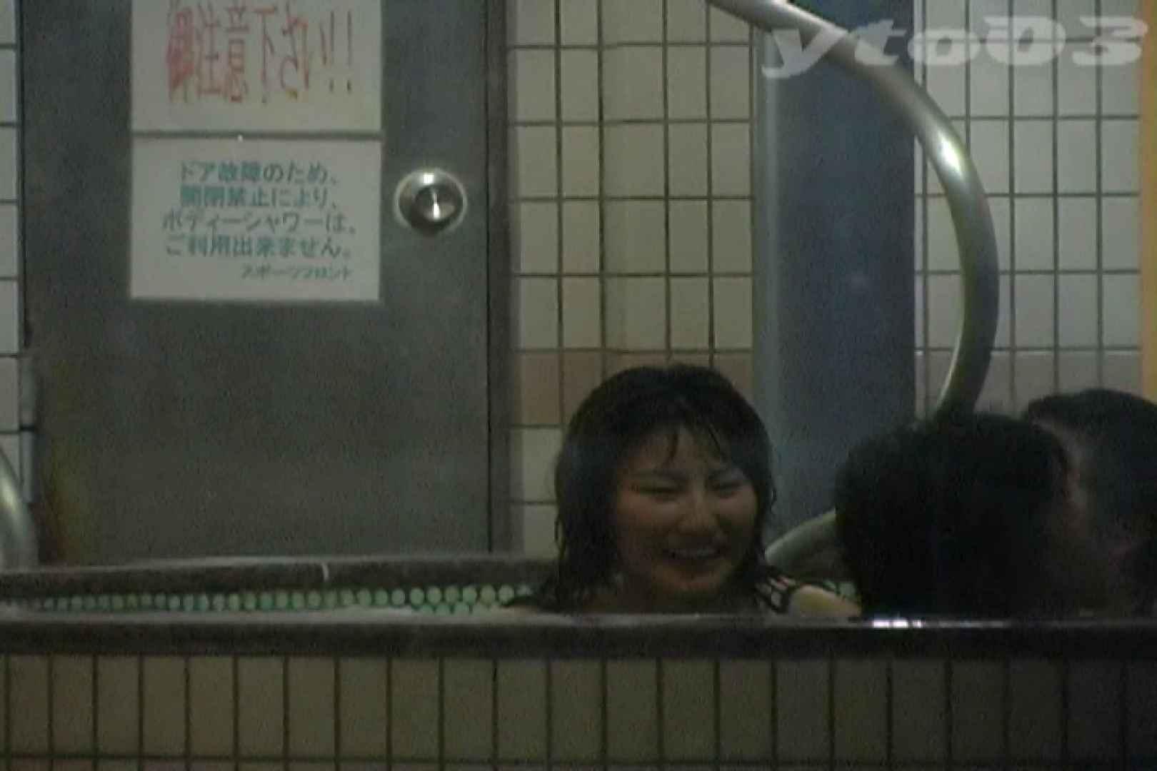 ▲復活限定▲合宿ホテル女風呂盗撮 Vol.21 女風呂 AV無料動画キャプチャ 110画像 30