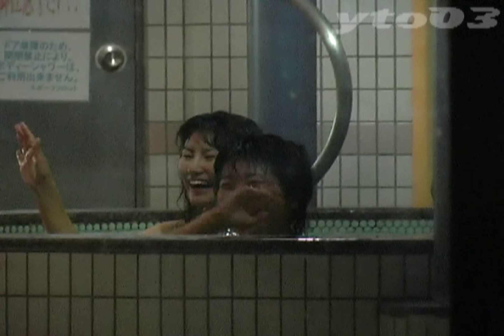 ▲復活限定▲合宿ホテル女風呂盗撮 Vol.21 ギャル攻め  110画像 32