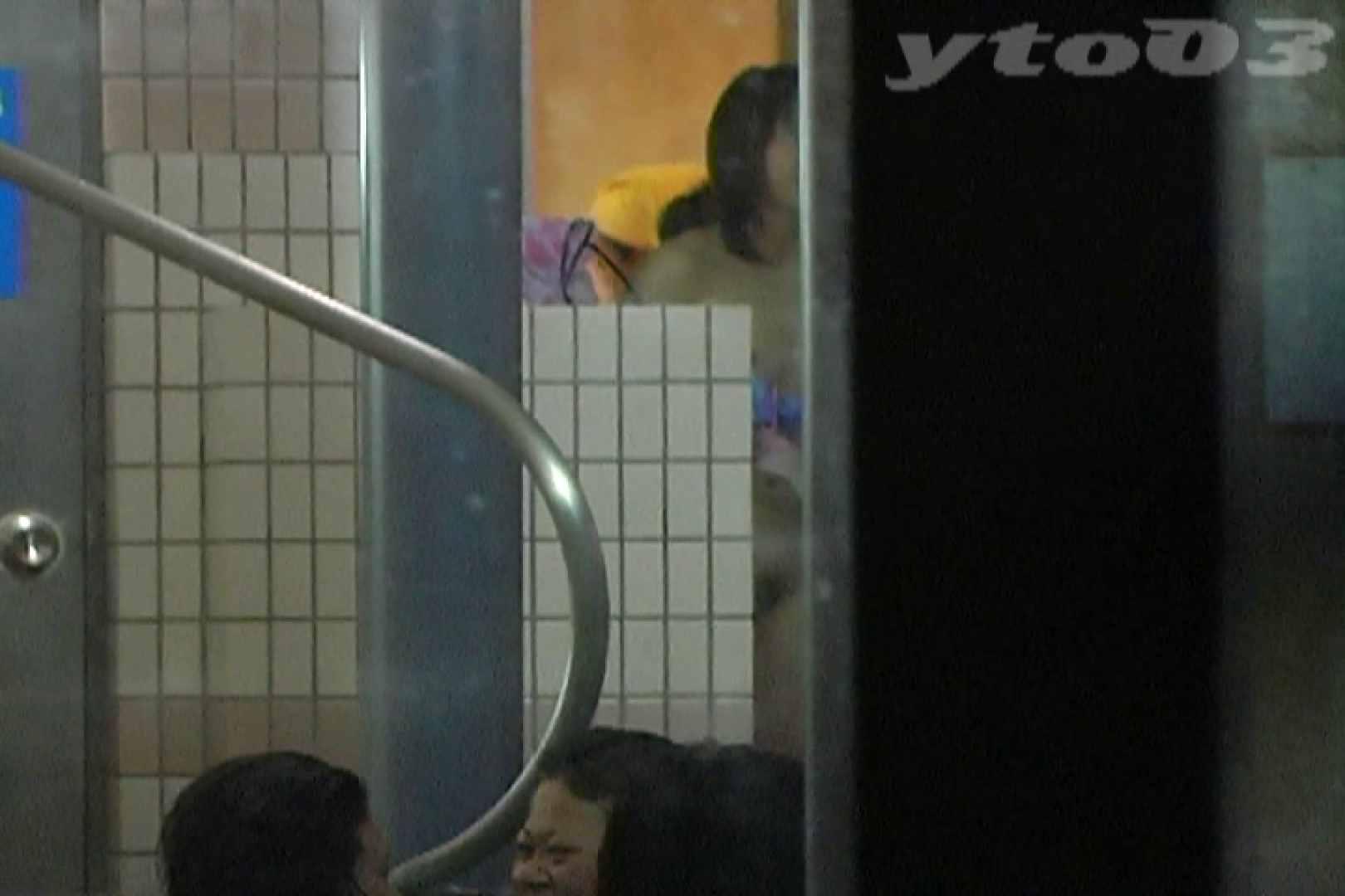▲復活限定▲合宿ホテル女風呂盗撮 Vol.21 ギャル攻め | 盗撮で悶絶  110画像 49