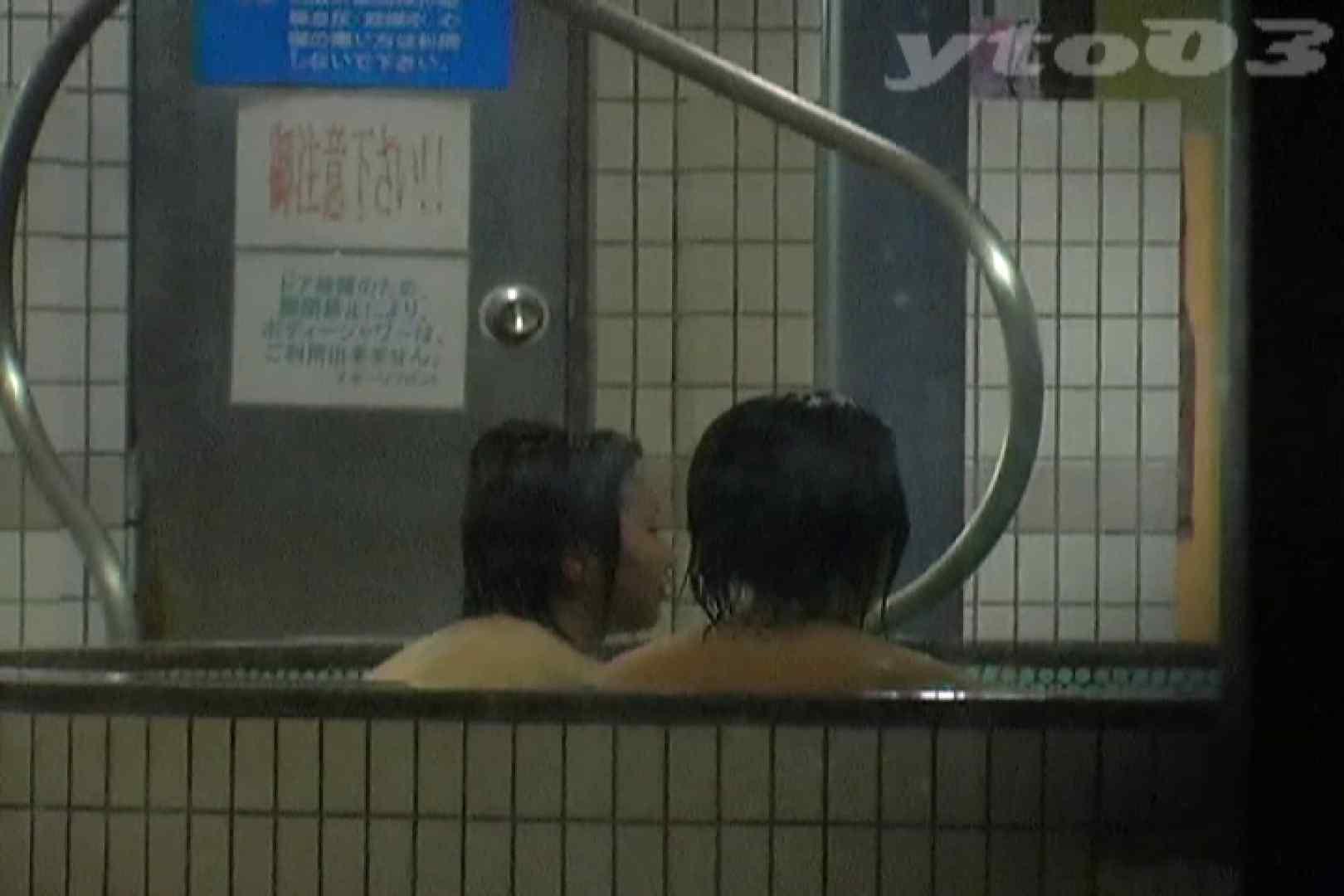 ▲復活限定▲合宿ホテル女風呂盗撮 Vol.21 ギャル攻め | 盗撮で悶絶  110画像 73