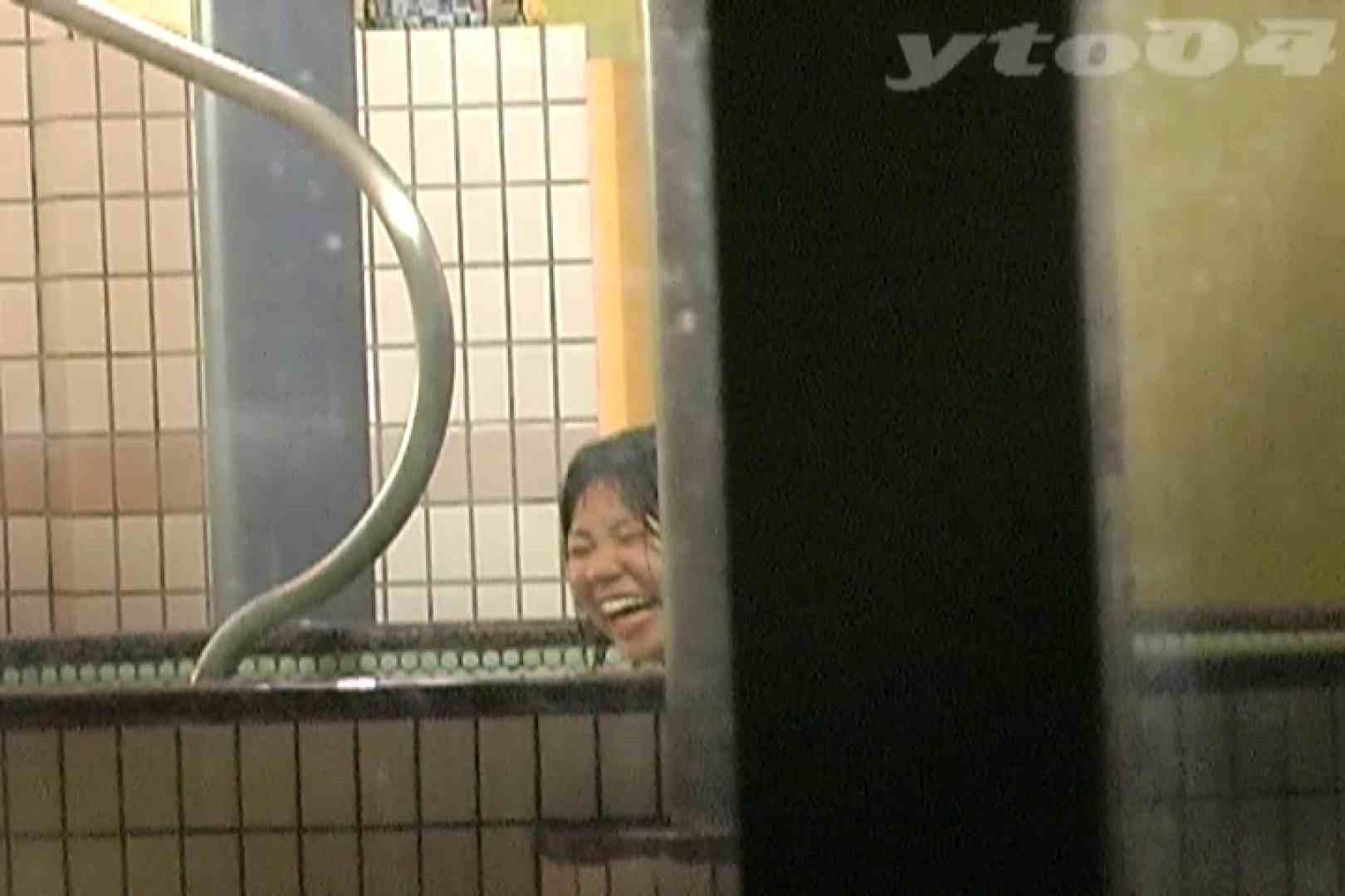 ▲復活限定▲合宿ホテル女風呂盗撮 Vol.26 ホテルで絶頂 オメコ動画キャプチャ 82画像 13