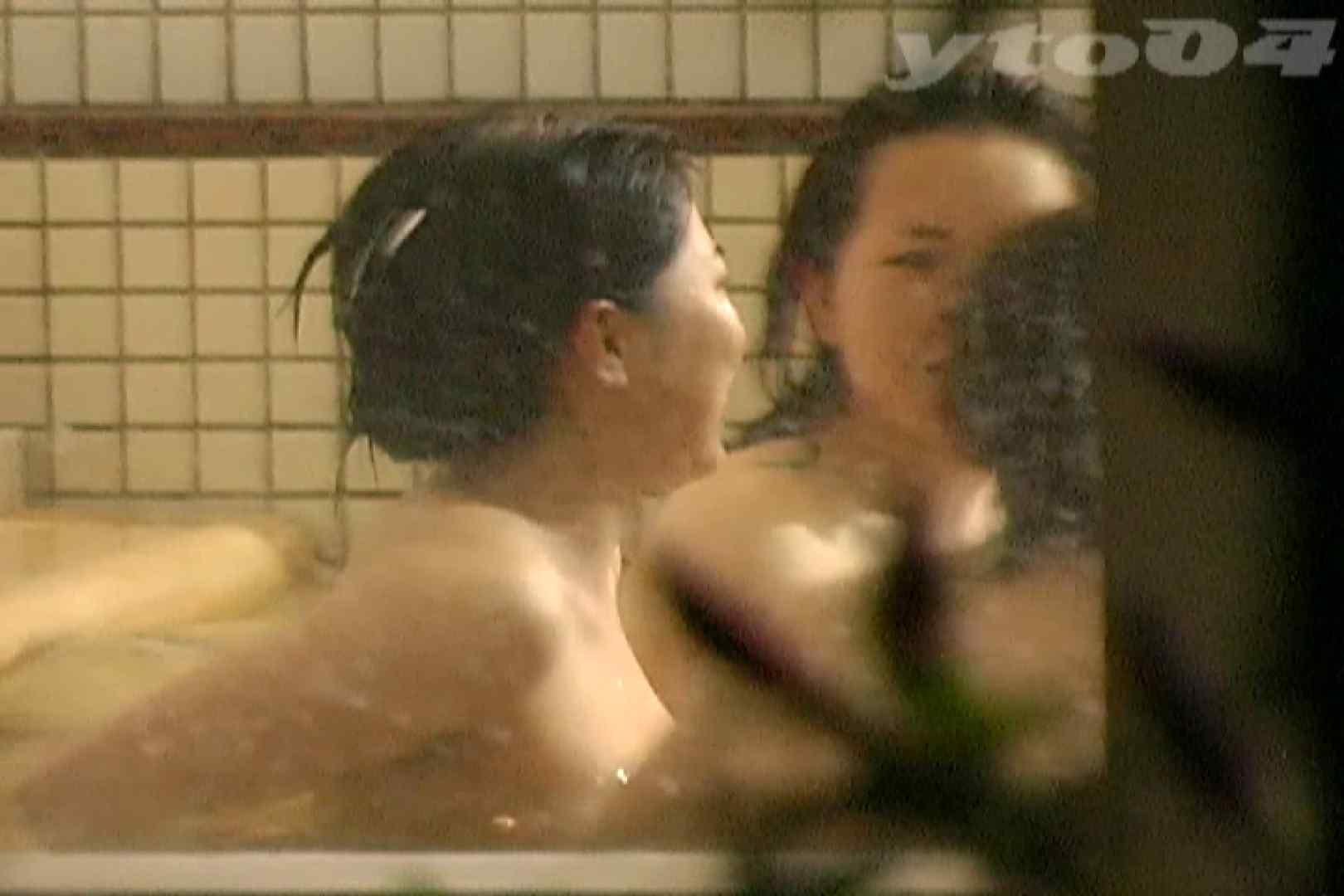 ▲復活限定▲合宿ホテル女風呂盗撮 Vol.26 ホテルで絶頂 オメコ動画キャプチャ 82画像 53