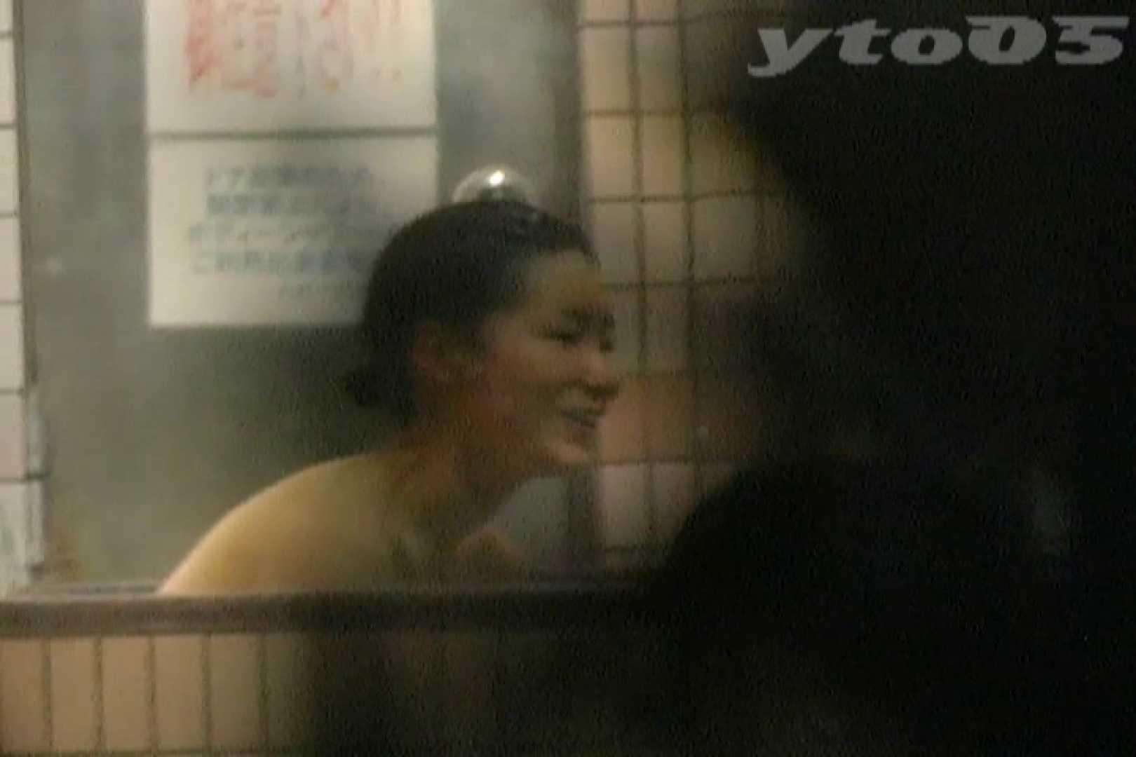 ▲復活限定▲合宿ホテル女風呂盗撮 Vol.28 女風呂 セックス画像 99画像 30