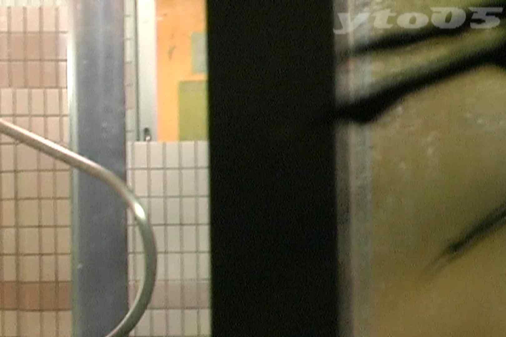 ▲復活限定▲合宿ホテル女風呂盗撮 Vol.28 盛合せ  99画像 80
