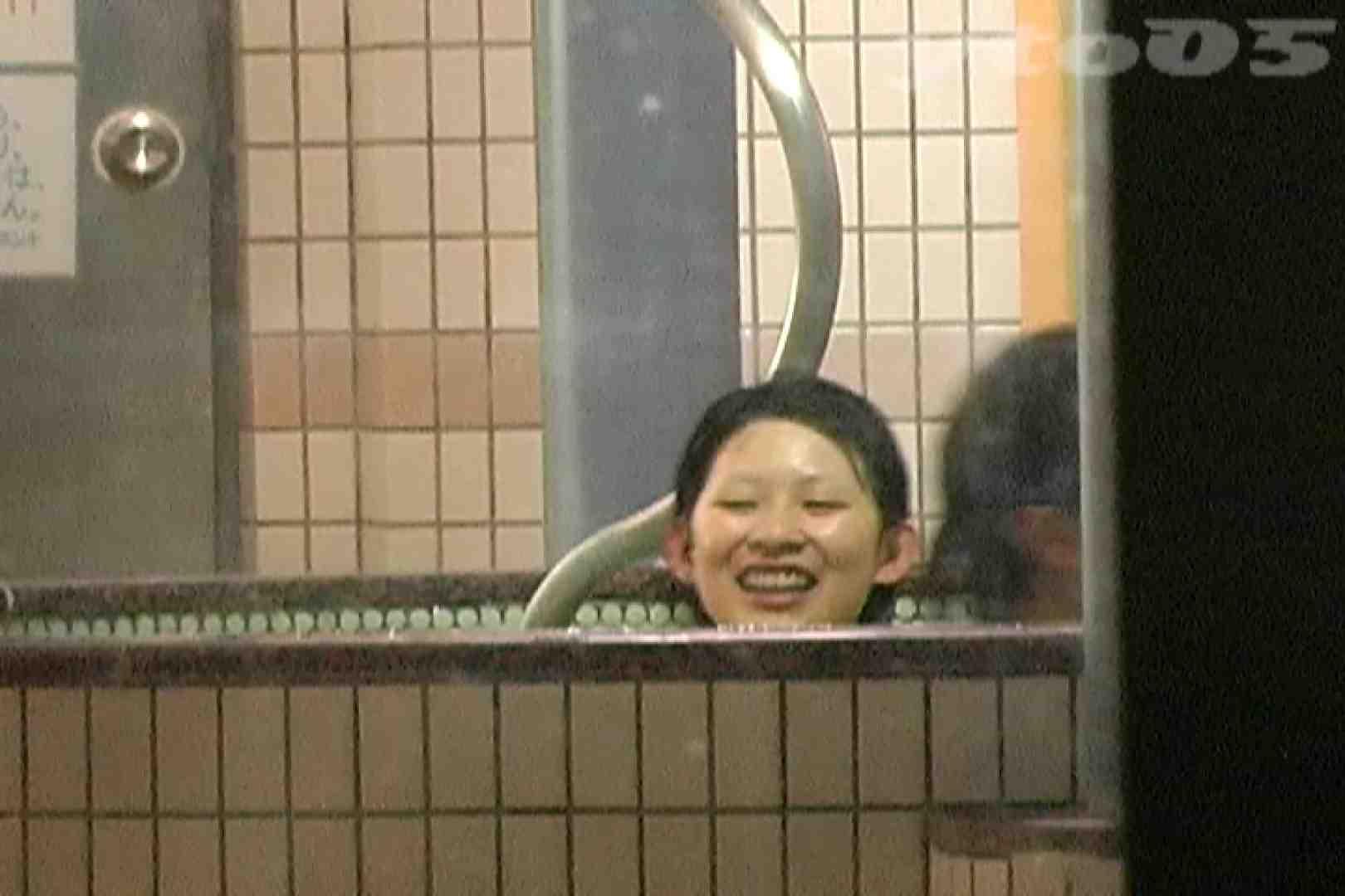 ▲復活限定▲合宿ホテル女風呂盗撮 Vol.29 期間限定シリーズ ワレメ動画紹介 93画像 3