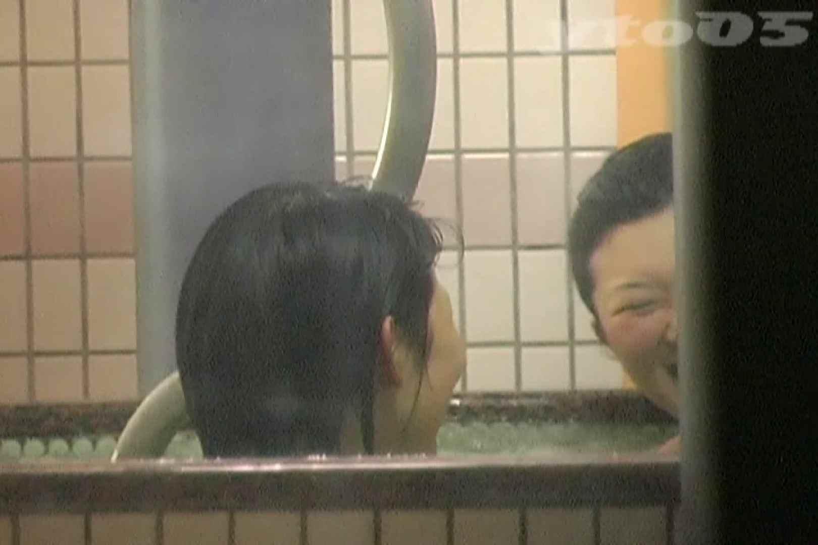 ▲復活限定▲合宿ホテル女風呂盗撮 Vol.29 女風呂 AV動画キャプチャ 93画像 6