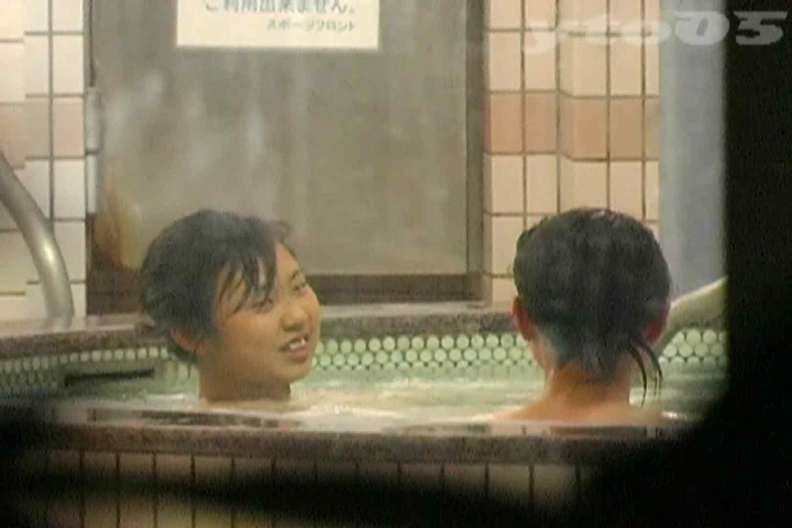 ▲復活限定▲合宿ホテル女風呂盗撮 Vol.29 盛合せ  93画像 8