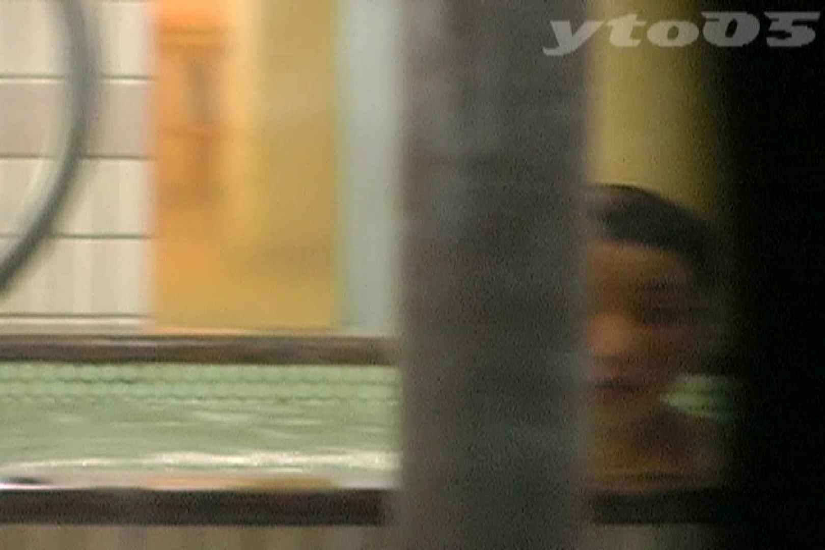 ▲復活限定▲合宿ホテル女風呂盗撮 Vol.29 女湯 われめAV動画紹介 93画像 12