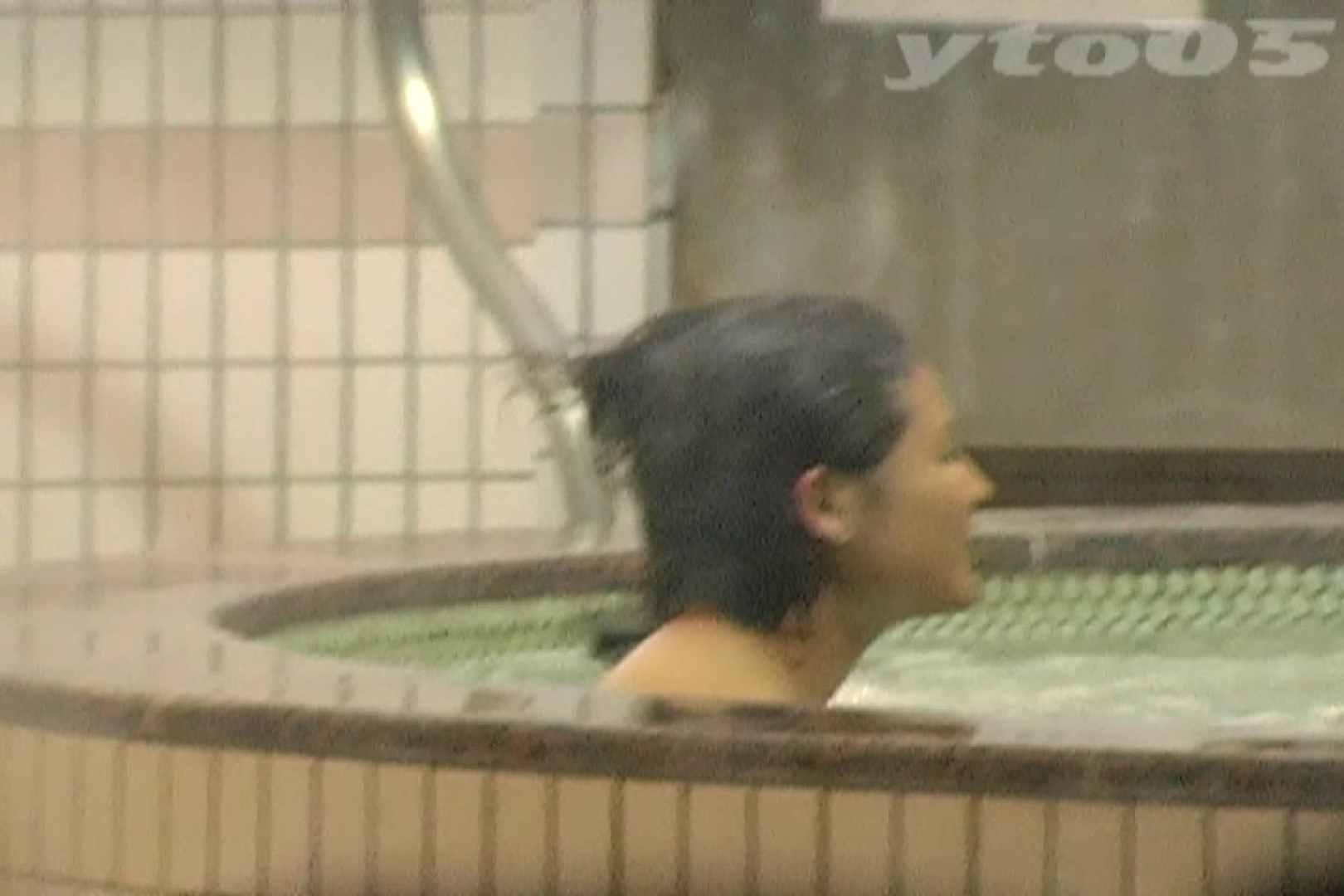 ▲復活限定▲合宿ホテル女風呂盗撮 Vol.29 女湯 われめAV動画紹介 93画像 20