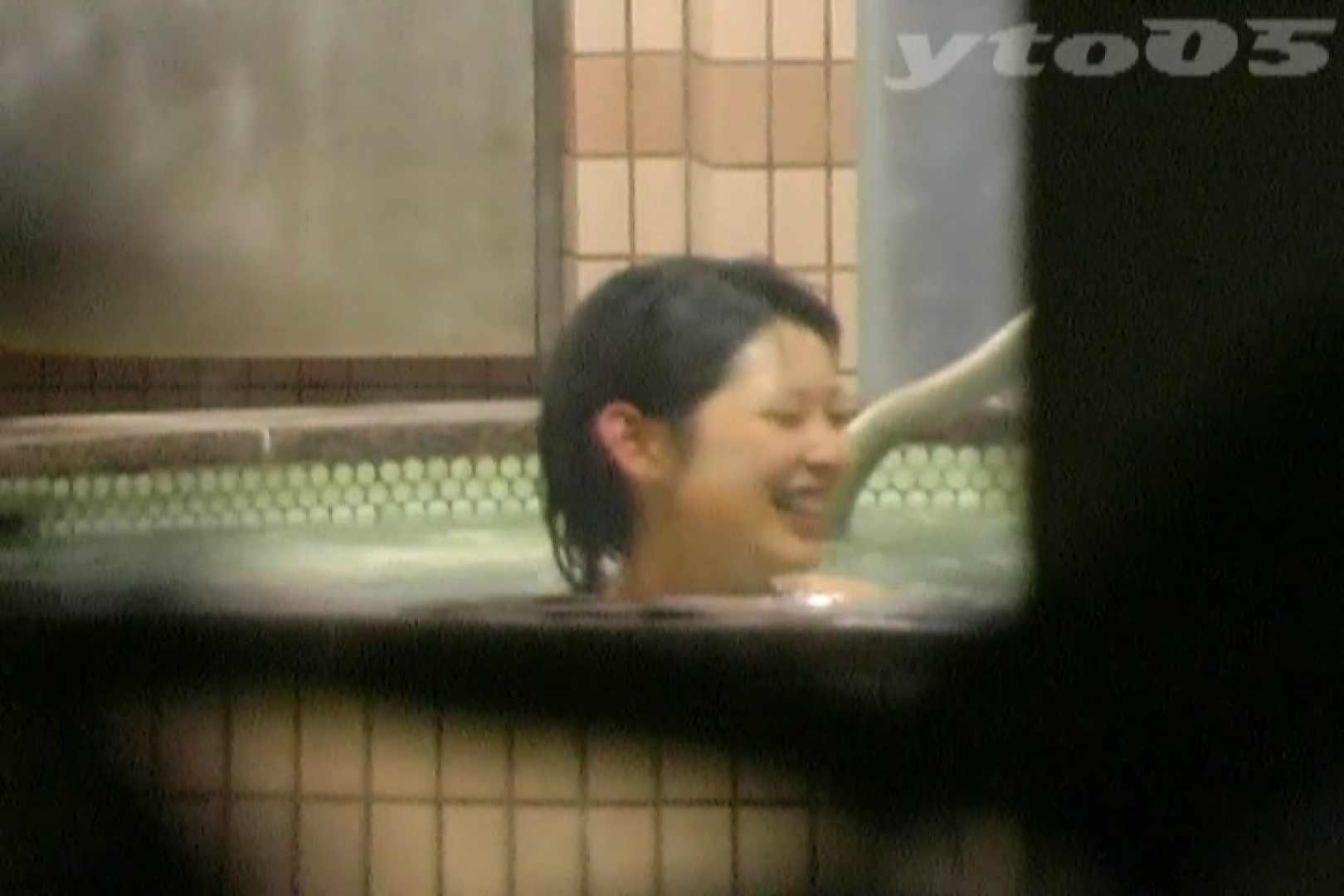 ▲復活限定▲合宿ホテル女風呂盗撮 Vol.29 ホテルで絶頂 スケベ動画紹介 93画像 29