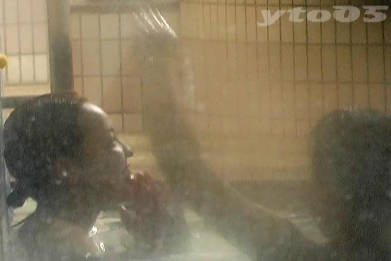 ▲復活限定▲合宿ホテル女風呂盗撮 Vol.30 盛合せ オマンコ動画キャプチャ 77画像 3