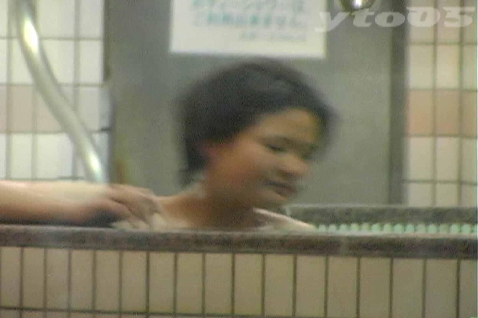 ▲復活限定▲合宿ホテル女風呂盗撮 Vol.30 女風呂  77画像 8