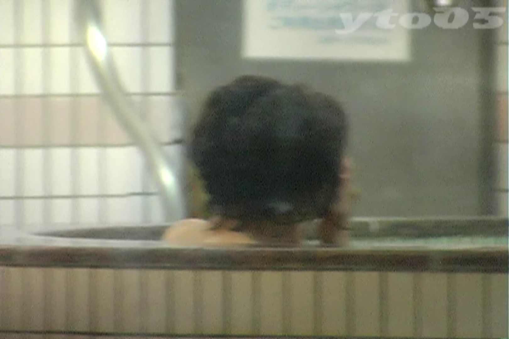 ▲復活限定▲合宿ホテル女風呂盗撮 Vol.30 女風呂 | ホテルで絶頂  77画像 9