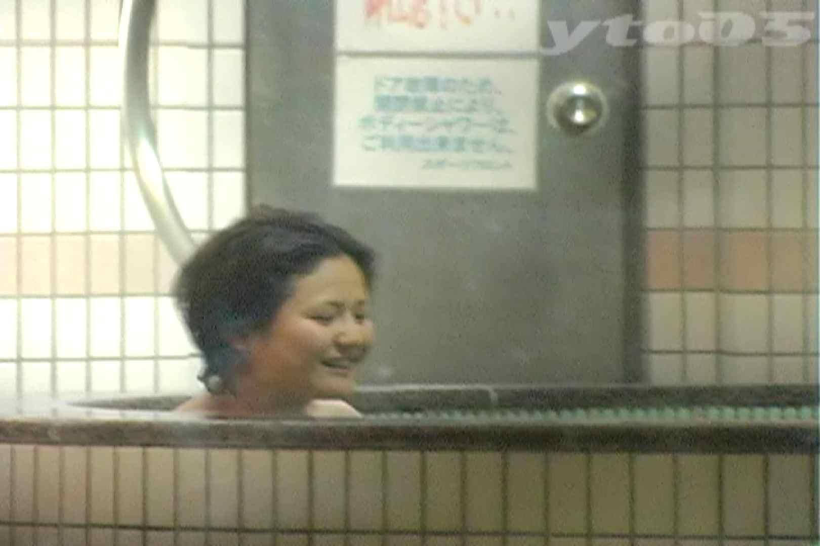 ▲復活限定▲合宿ホテル女風呂盗撮 Vol.30 ギャル攻め 濡れ場動画紹介 77画像 10