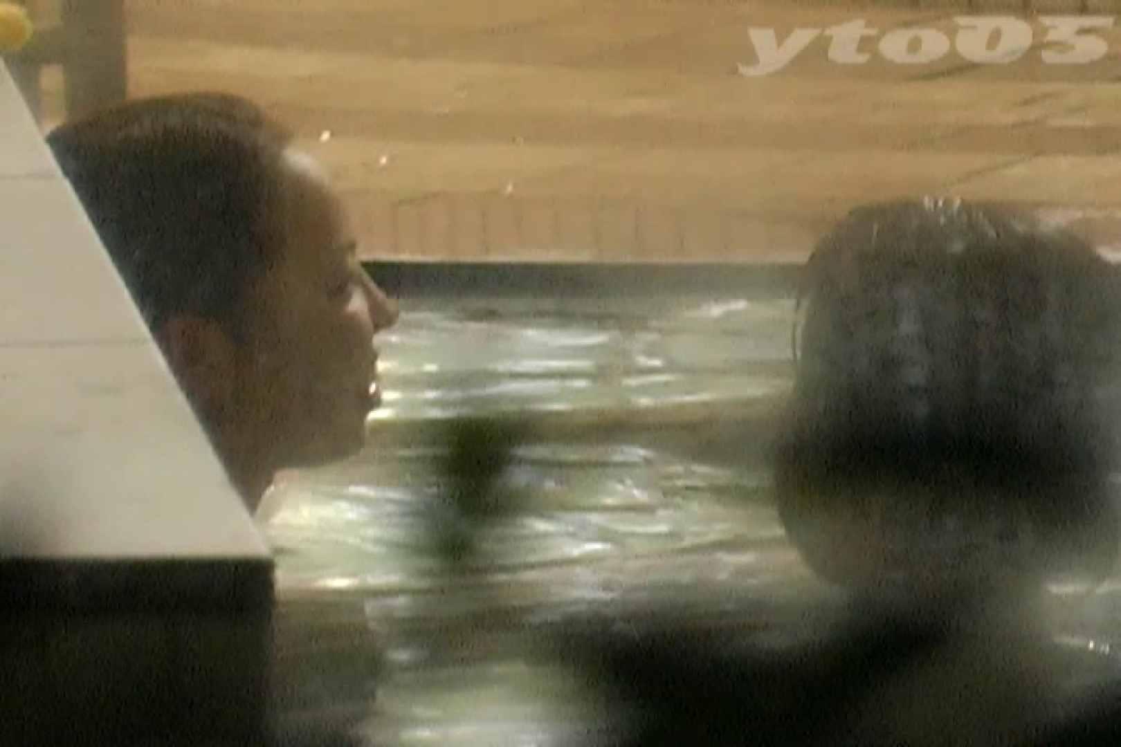 ▲復活限定▲合宿ホテル女風呂盗撮 Vol.30 盗撮で悶絶 ぱこり動画紹介 77画像 20