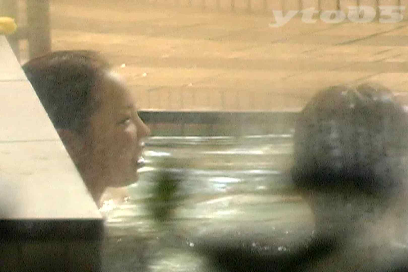 ▲復活限定▲合宿ホテル女風呂盗撮 Vol.30 期間限定シリーズ ワレメ無修正動画無料 77画像 21