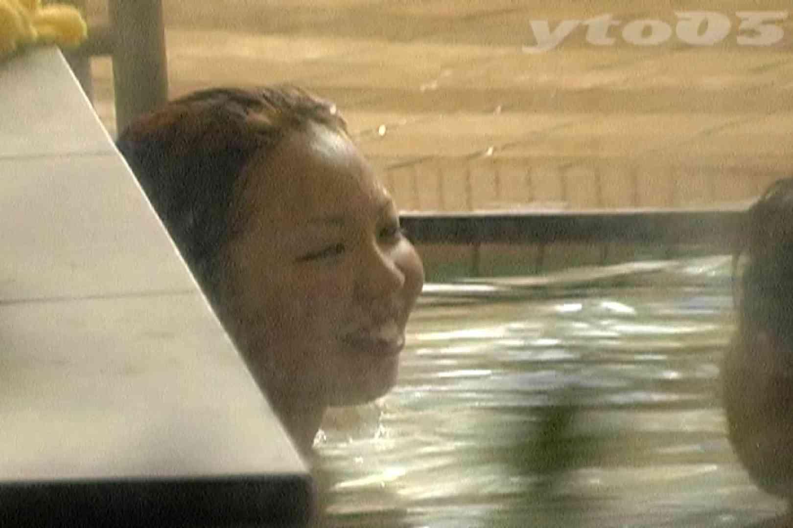▲復活限定▲合宿ホテル女風呂盗撮 Vol.30 盛合せ オマンコ動画キャプチャ 77画像 27