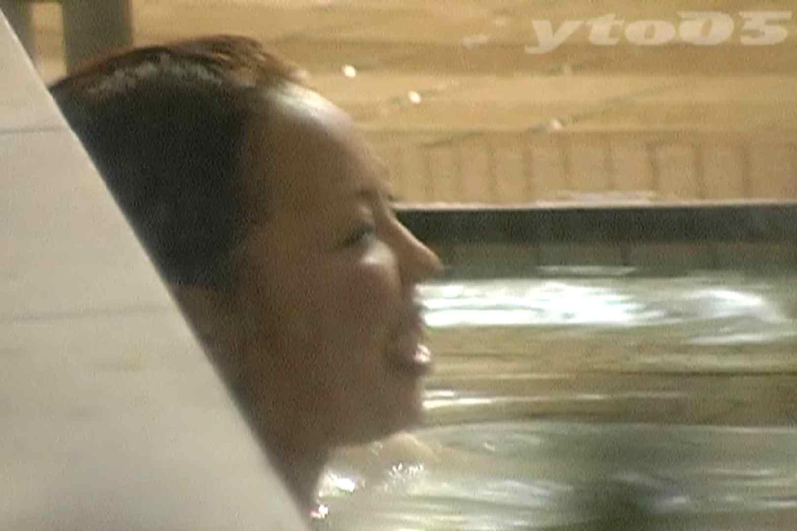 ▲復活限定▲合宿ホテル女風呂盗撮 Vol.30 期間限定シリーズ ワレメ無修正動画無料 77画像 29