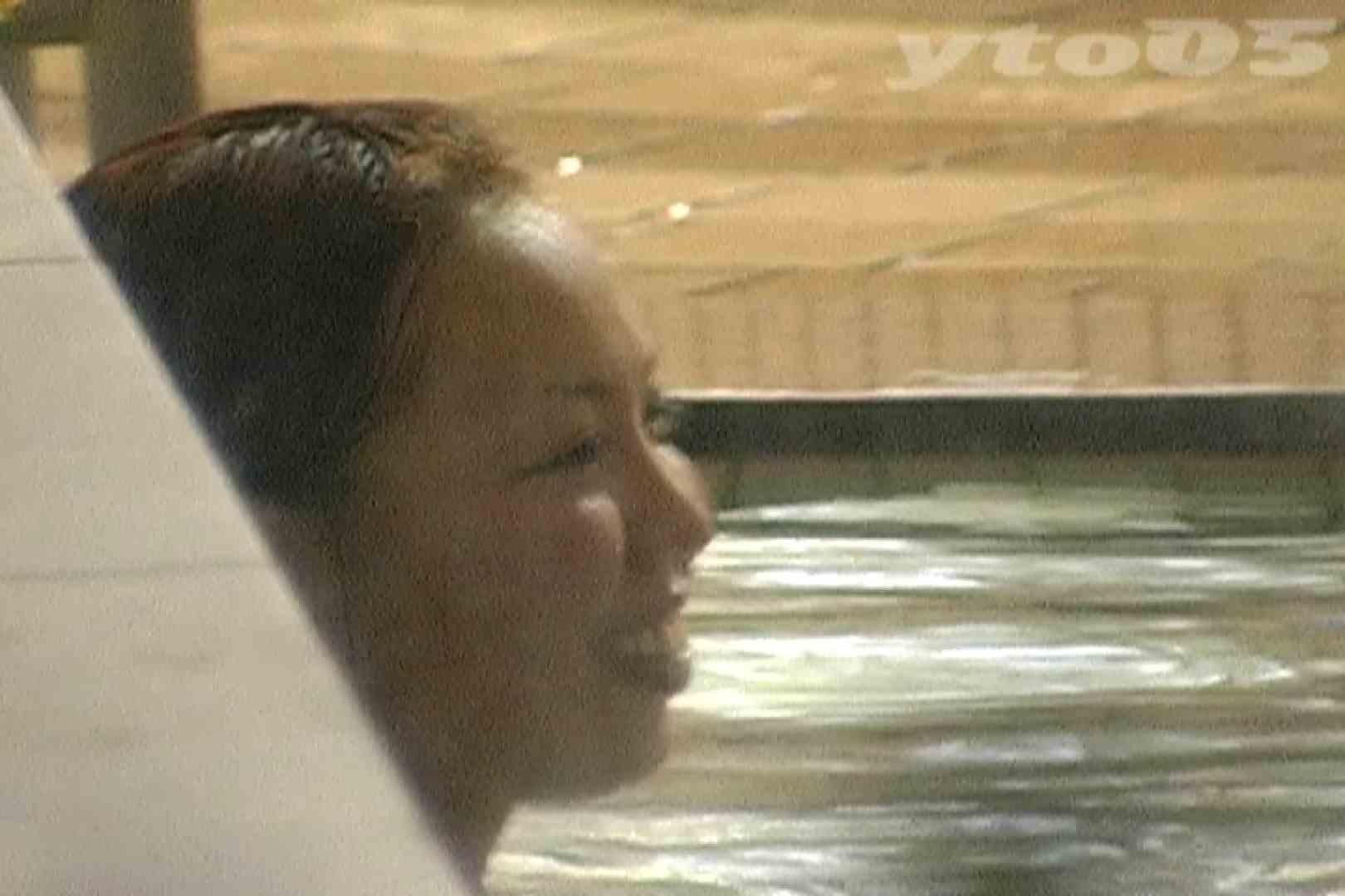 ▲復活限定▲合宿ホテル女風呂盗撮 Vol.30 女風呂  77画像 32