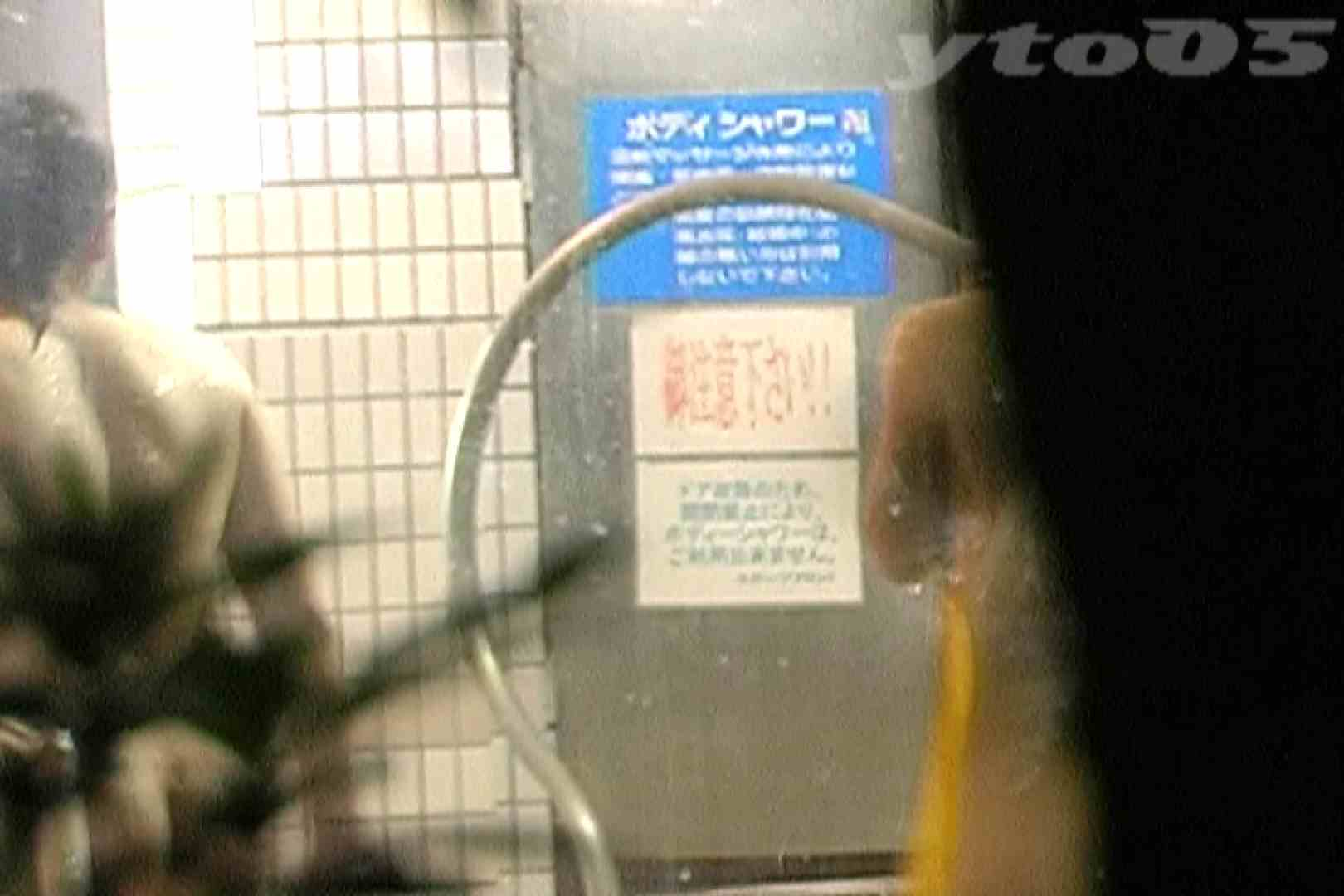 ▲復活限定▲合宿ホテル女風呂盗撮 Vol.30 女風呂 | ホテルで絶頂  77画像 41