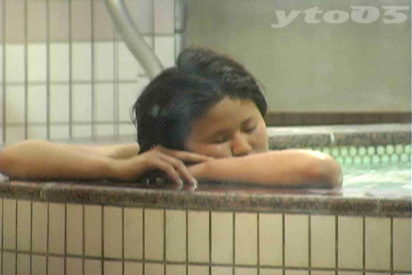 ▲復活限定▲合宿ホテル女風呂盗撮 Vol.30 女風呂  77画像 72