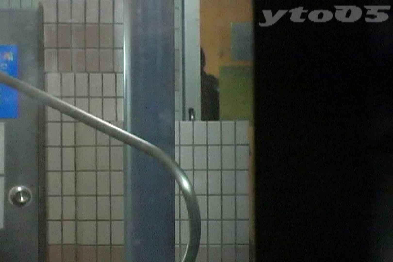 ▲復活限定▲合宿ホテル女風呂盗撮 Vol.31 ホテルで絶頂 戯れ無修正画像 94画像 5