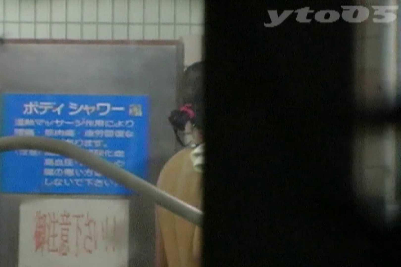 ▲復活限定▲合宿ホテル女風呂盗撮 Vol.31 盗撮で悶絶   女湯  94画像 9