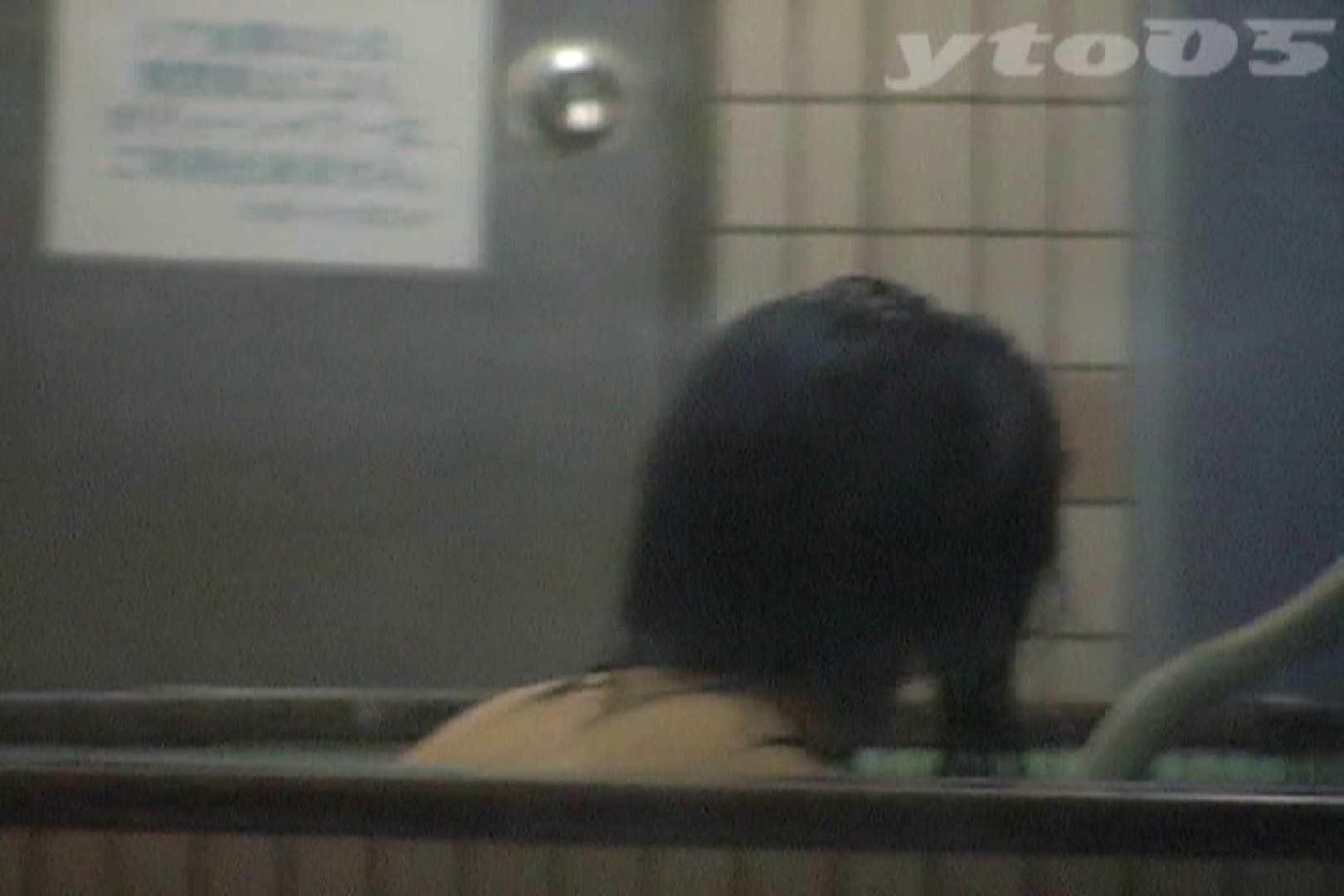 ▲復活限定▲合宿ホテル女風呂盗撮 Vol.31 女風呂 オメコ動画キャプチャ 94画像 22