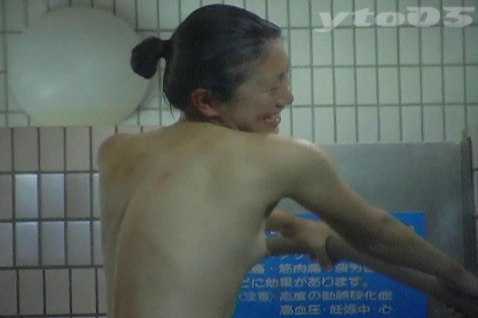 ▲復活限定▲合宿ホテル女風呂盗撮 Vol.31 盗撮で悶絶   女湯  94画像 41