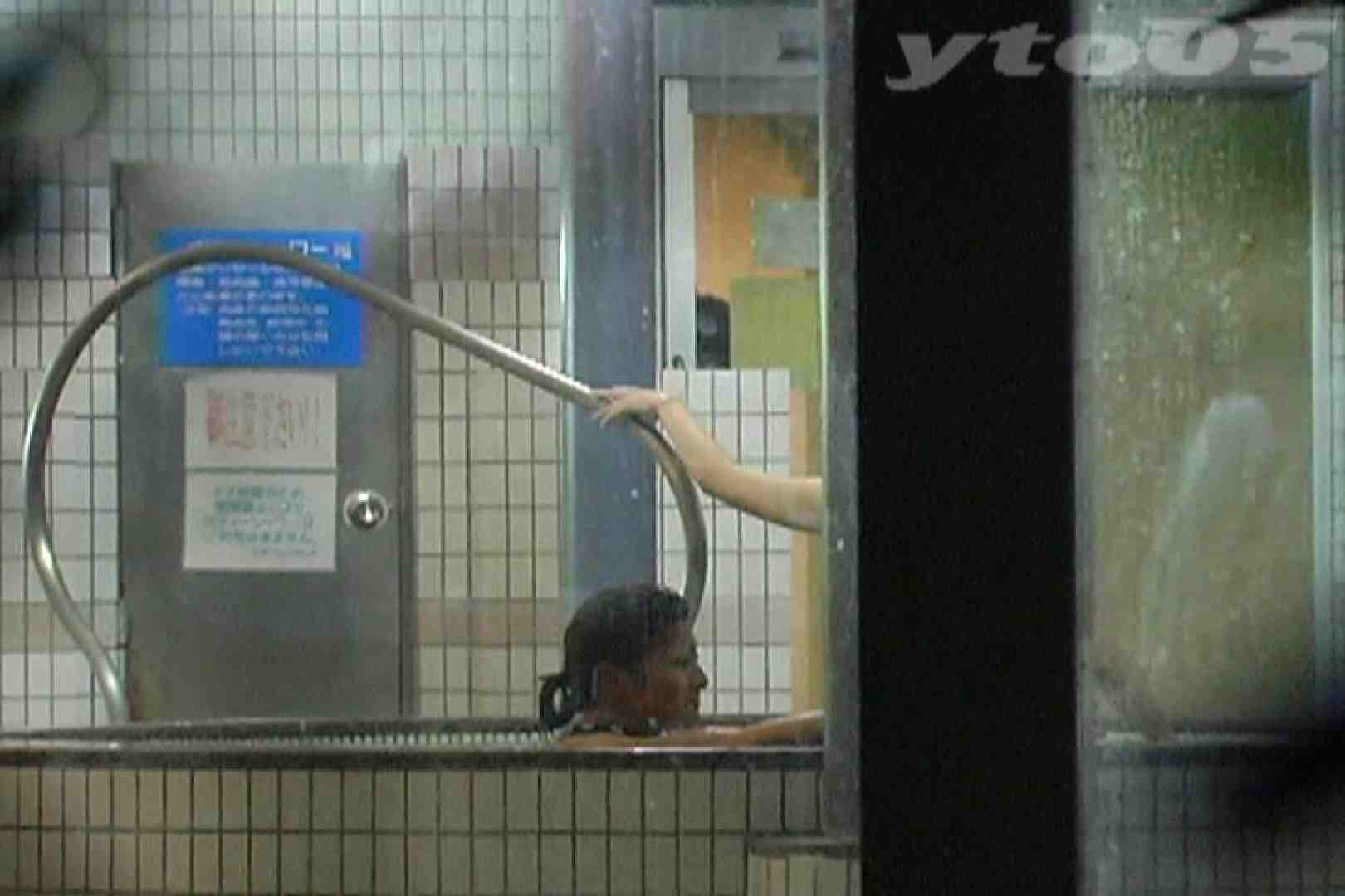 ▲復活限定▲合宿ホテル女風呂盗撮 Vol.31 盗撮で悶絶   女湯  94画像 57