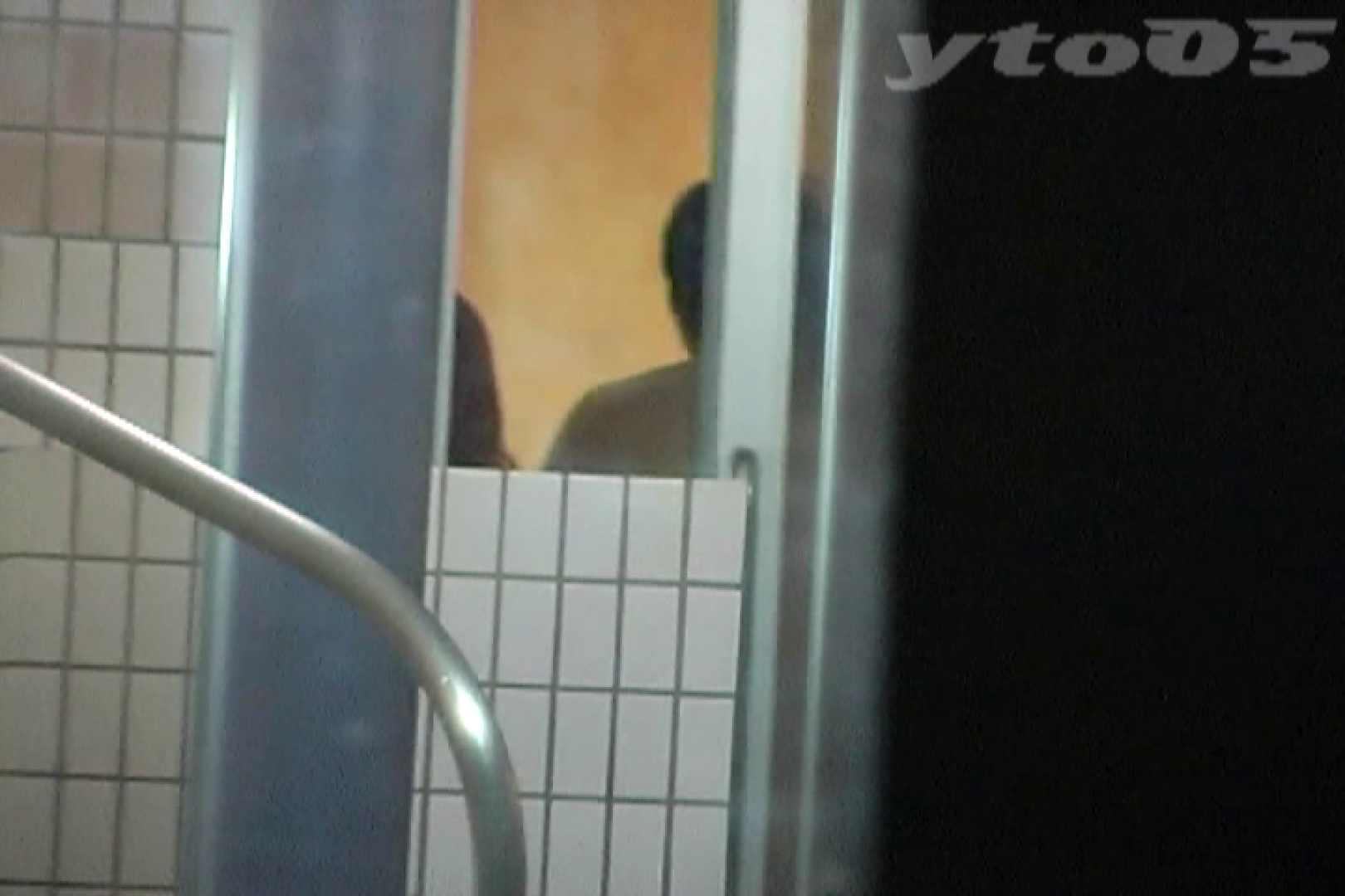 ▲復活限定▲合宿ホテル女風呂盗撮 Vol.31 盗撮で悶絶   女湯  94画像 73
