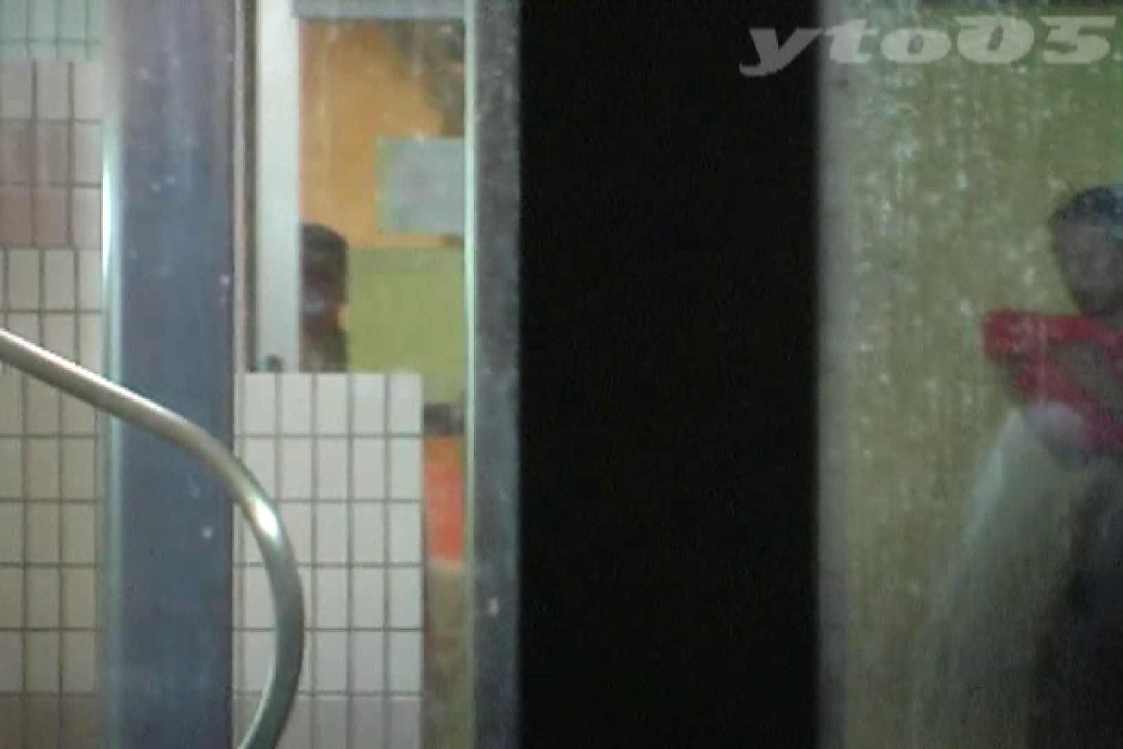 ▲復活限定▲合宿ホテル女風呂盗撮 Vol.31 盛合せ セックス画像 94画像 75