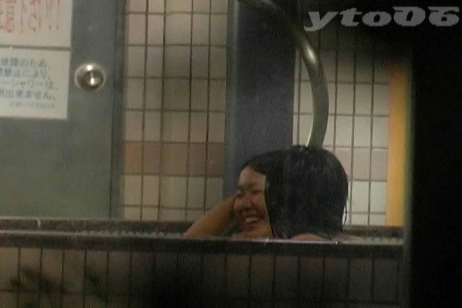 ▲復活限定▲合宿ホテル女風呂盗撮 Vol.34 ホテルで絶頂 おまんこ動画流出 113画像 22