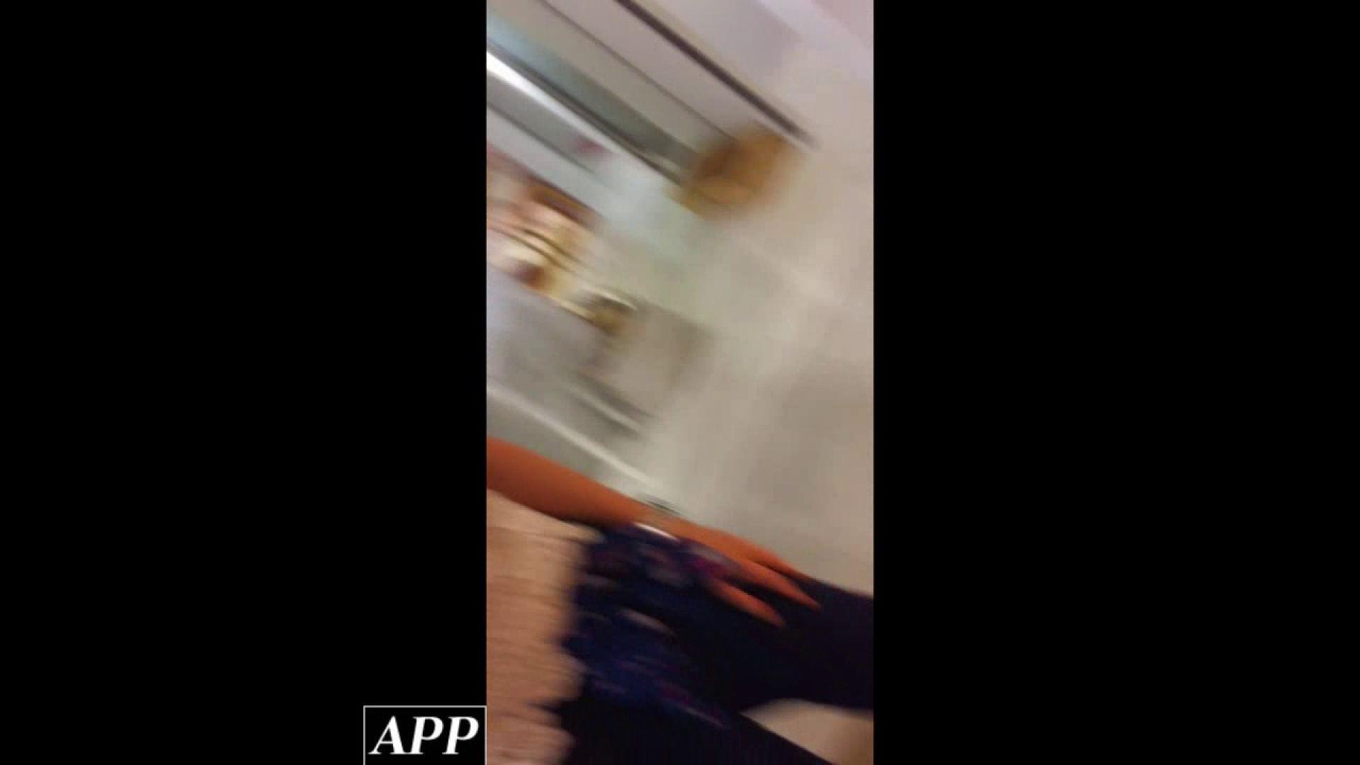 オマンコ丸見え:ハイビジョン盗撮!ショップ店員千人斬り!胸チラ編 vol.89:のぞき本舗 中村屋