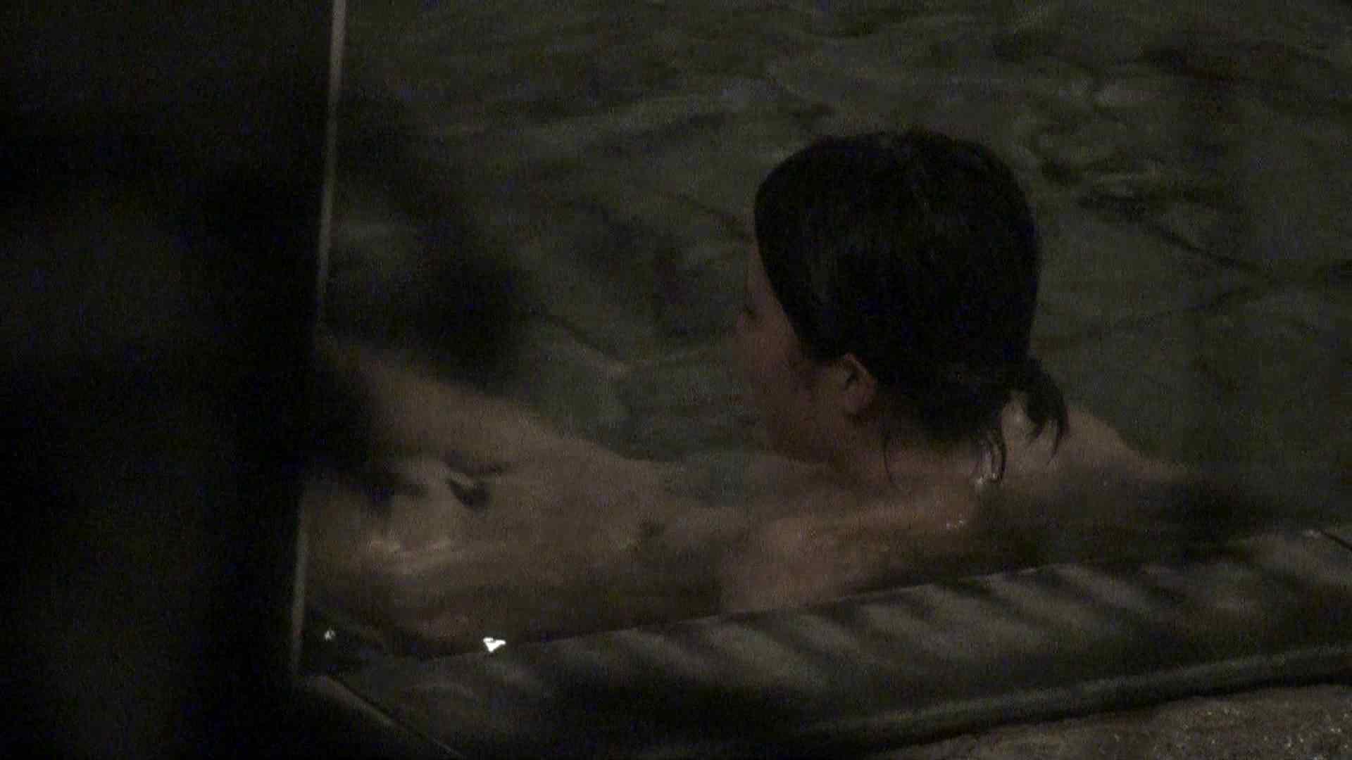 オマンコ丸見え:Aquaな露天風呂Vol.370:のぞき本舗 中村屋