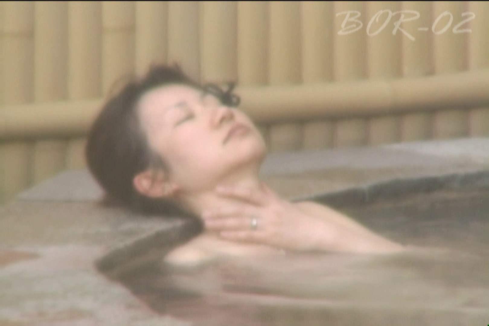 オマンコ丸見え:Aquaな露天風呂Vol.477:のぞき本舗 中村屋