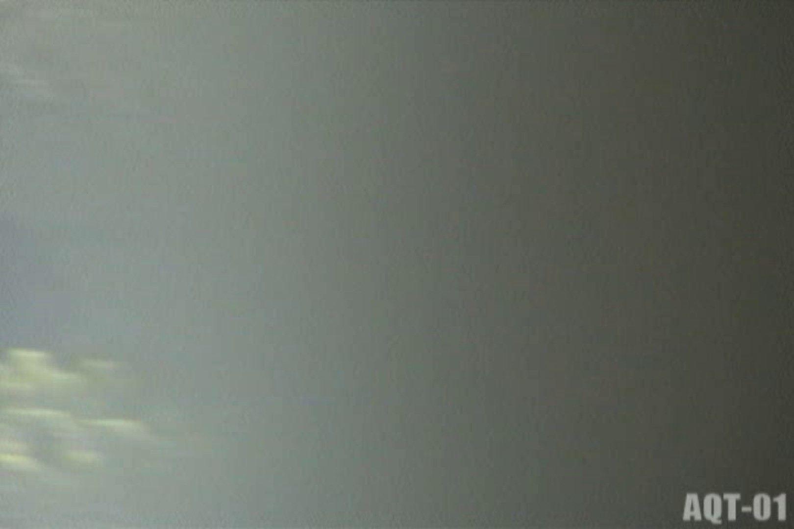 オマンコ丸見え:Aquaな露天風呂Vol.719:のぞき本舗 中村屋