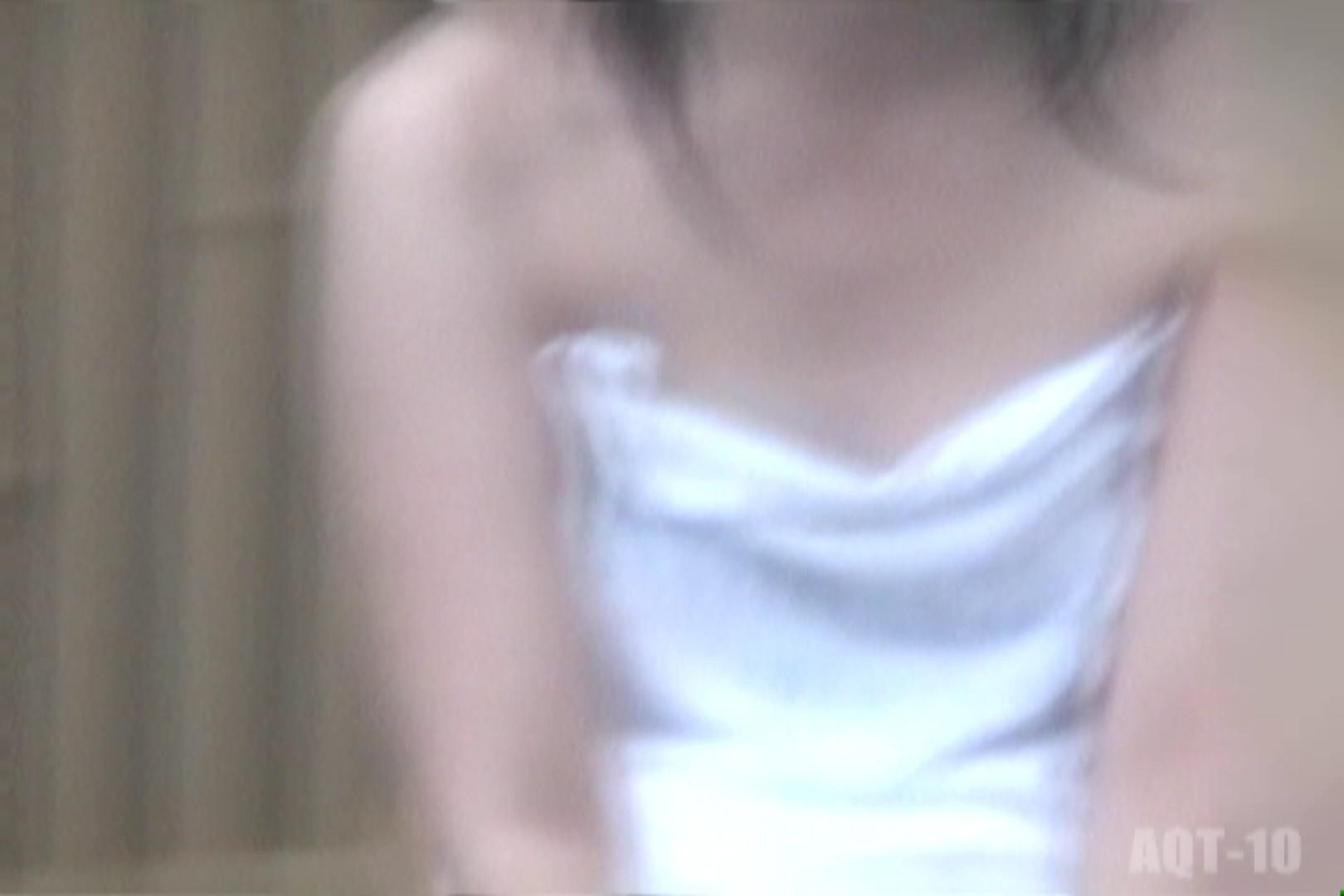 オマンコ丸見え:Aquaな露天風呂Vol.796:のぞき本舗 中村屋