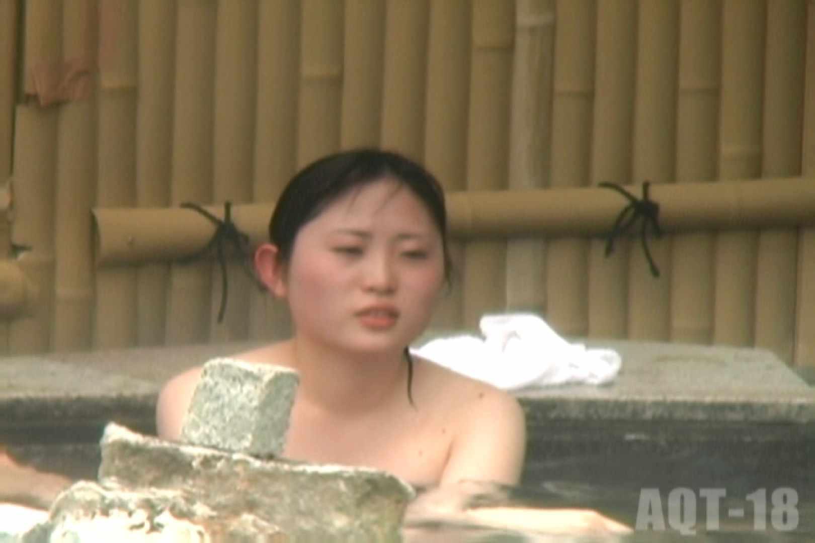 オマンコ丸見え:Aquaな露天風呂Vol.863:のぞき本舗 中村屋