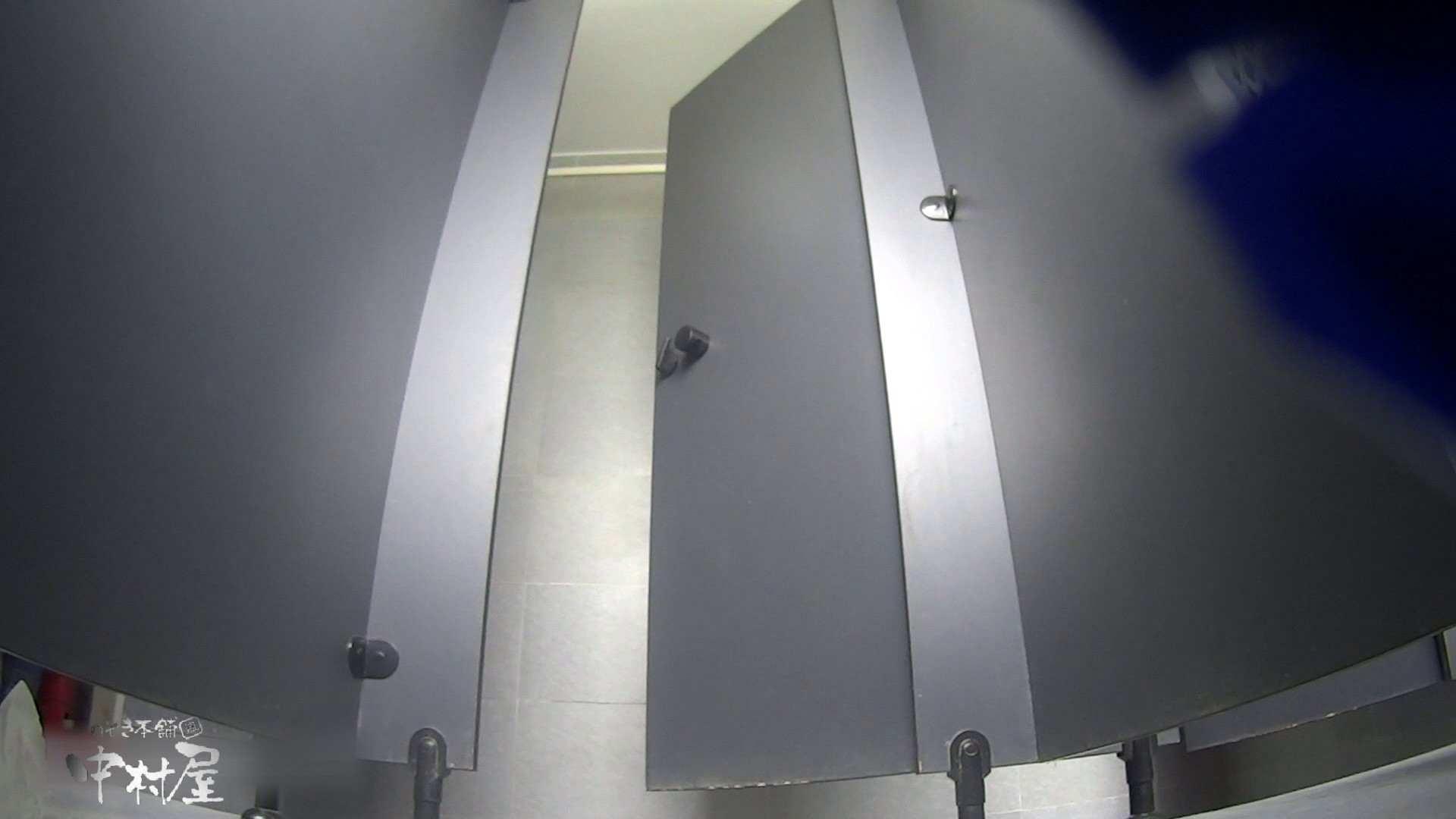 オマンコ丸見え:ツンデレお女市さんのトイレ事情 大学休憩時間の洗面所事情32:のぞき本舗 中村屋