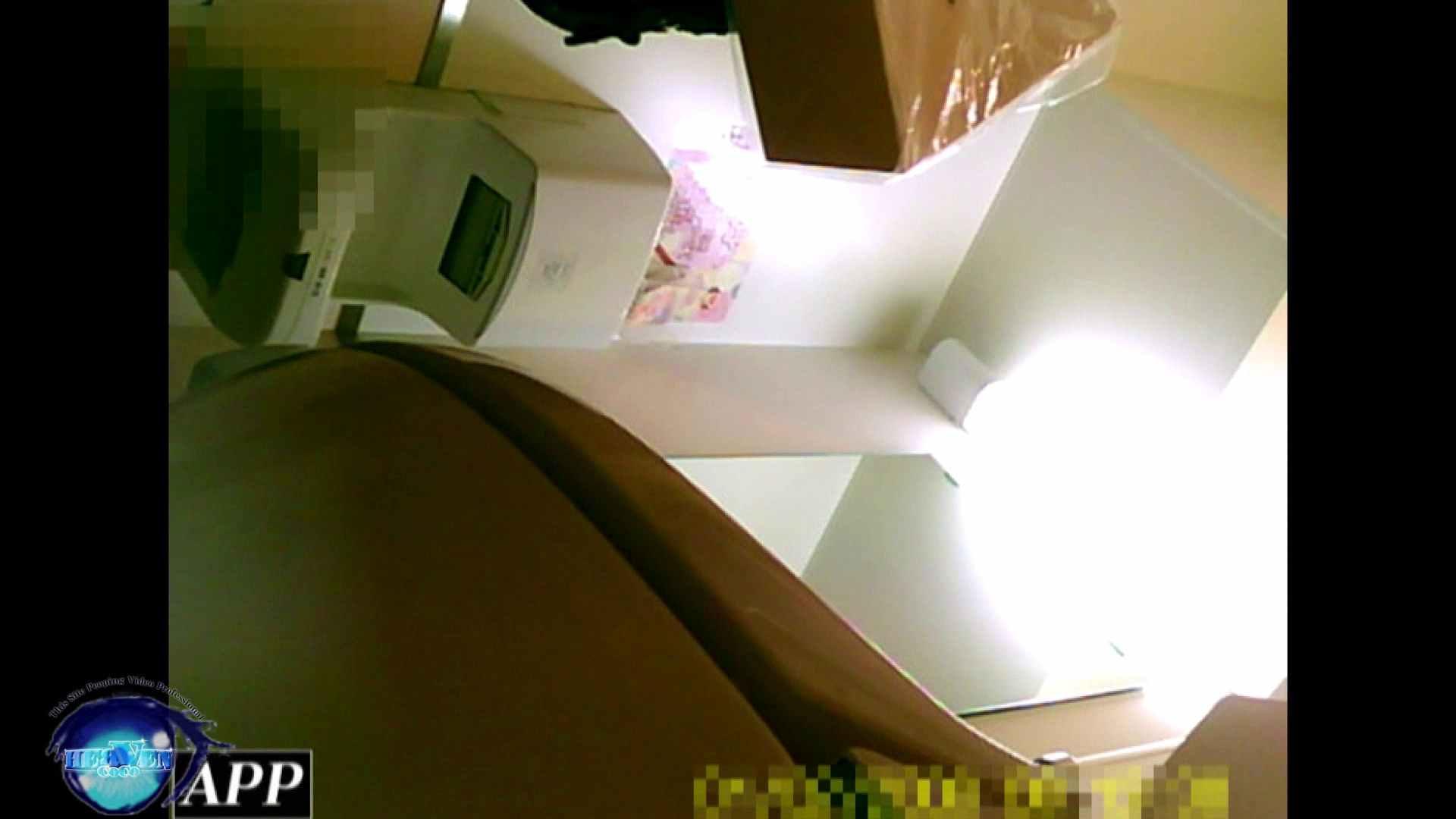 オマンコ丸見え:三つ目で盗撮 vol.01:のぞき本舗 中村屋