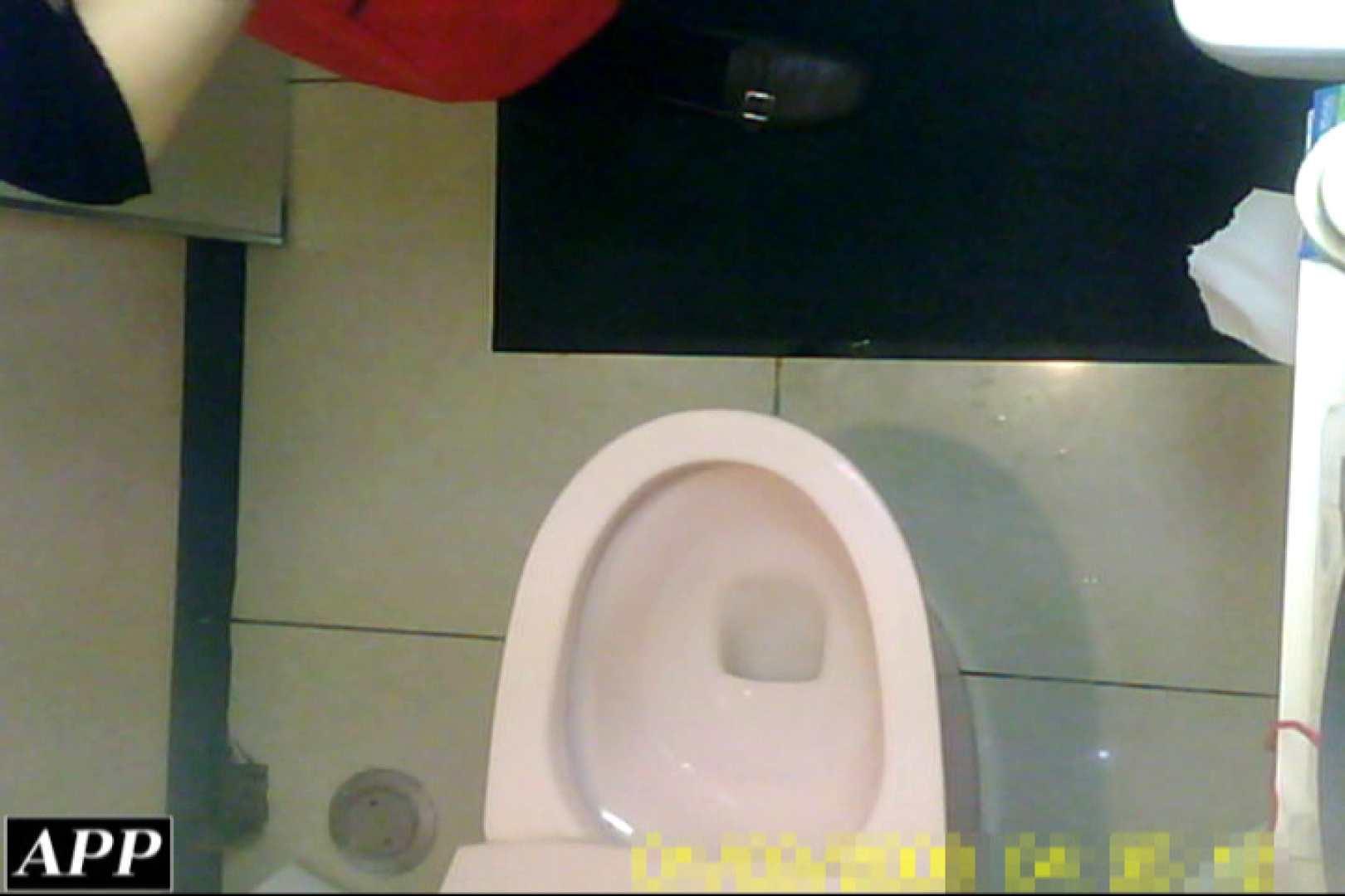 オマンコ丸見え:3視点洗面所 vol.119:のぞき本舗 中村屋