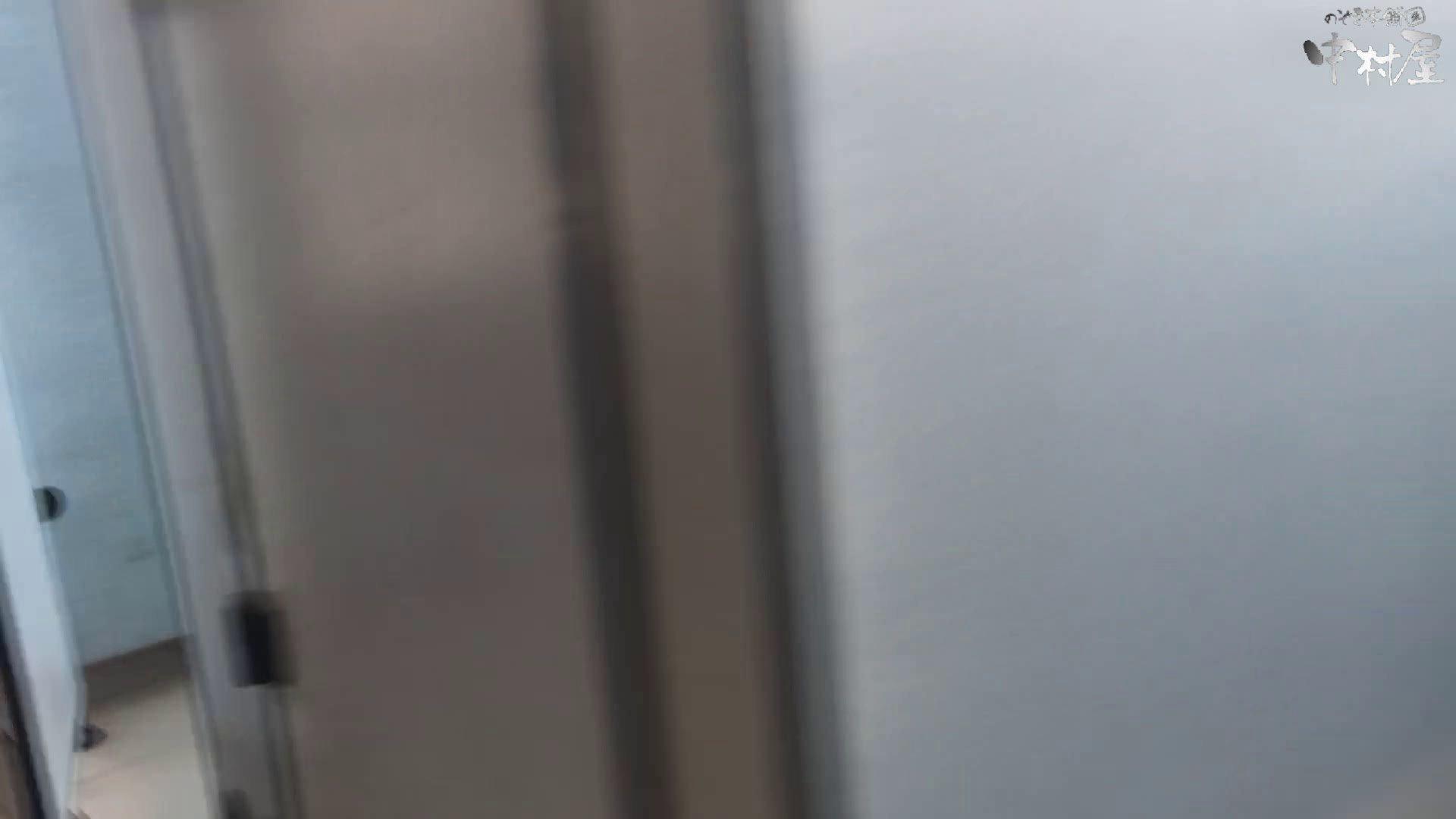 オマンコ丸見え:GOD HAND 芸術大学盗撮‼vol.81:のぞき本舗 中村屋