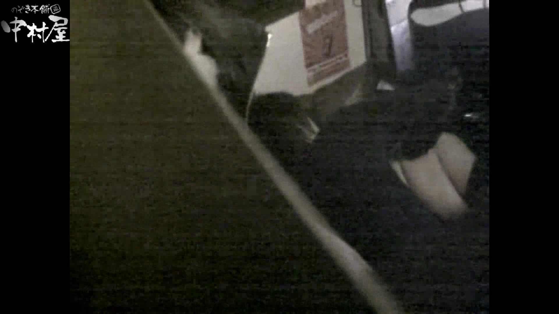 オマンコ丸見え:インターネットカフェの中で起こっている出来事 vol.007:のぞき本舗 中村屋