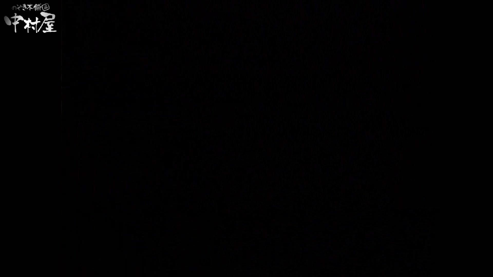 オマンコ丸見え:民家風呂専門盗撮師の超危険映像 vol.015:のぞき本舗 中村屋