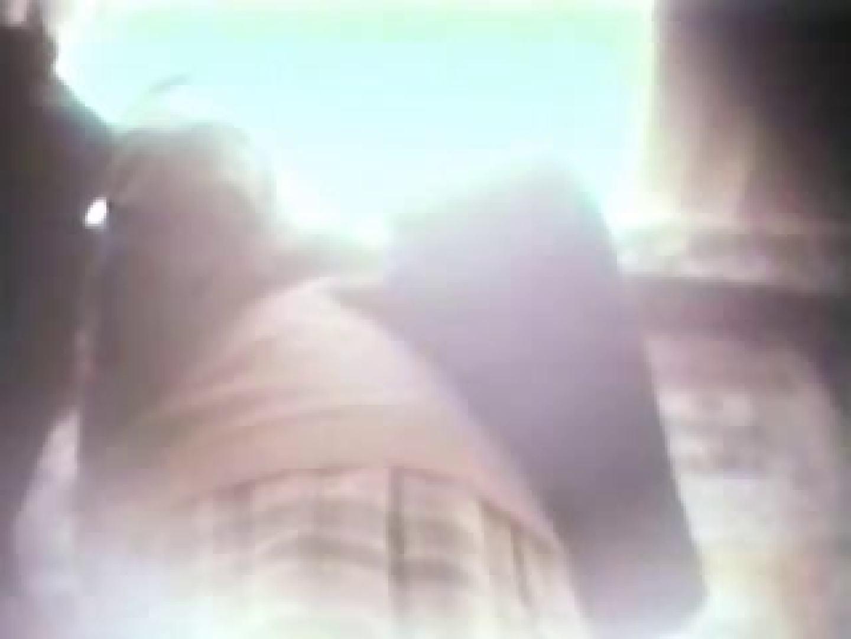 オマンコ丸見え:高画質版! 2002年ストリートNo.4:のぞき本舗 中村屋