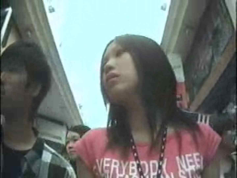 オマンコ丸見え:高画質版! 2005年ストリートNo.6:のぞき本舗 中村屋
