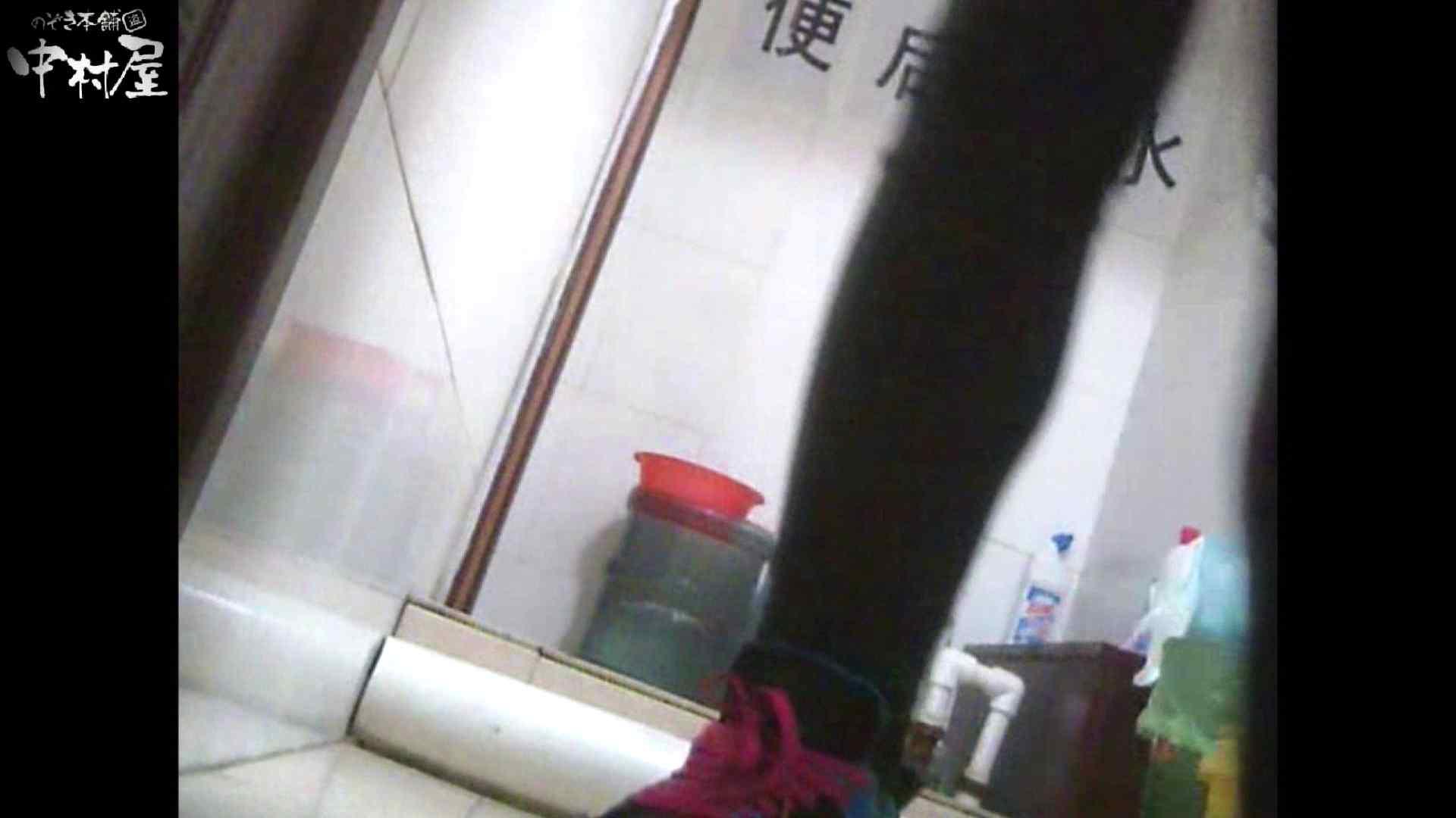 オマンコ丸見え:李さんの盗撮日記 Vol.05:のぞき本舗 中村屋